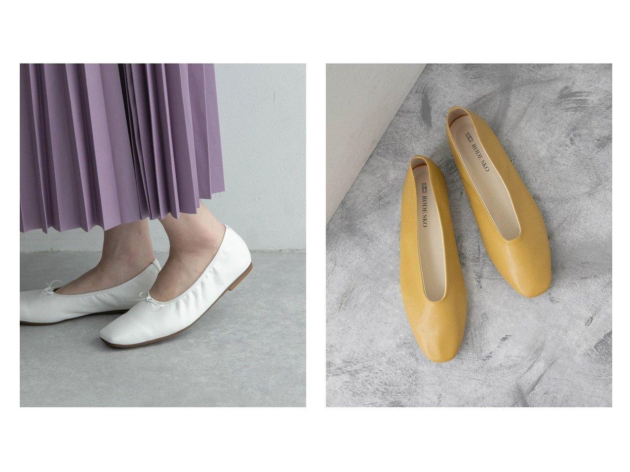 【RODE SKO/ロデスコ】のELIANA スクエアトゥバレエシューズ&NATRIA くったりスムースシューズ シューズ・靴のおすすめ!人気、トレンド・レディースファッションの通販  おすすめで人気の流行・トレンド、ファッションの通販商品 メンズファッション・キッズファッション・インテリア・家具・レディースファッション・服の通販 founy(ファニー) https://founy.com/ ファッション Fashion レディースファッション WOMEN NEW・新作・新着・新入荷 New Arrivals シューズ シンプル ソックス タイツ バレエ フェイクレザー フラット シルバー ベーシック |ID:crp329100000009801