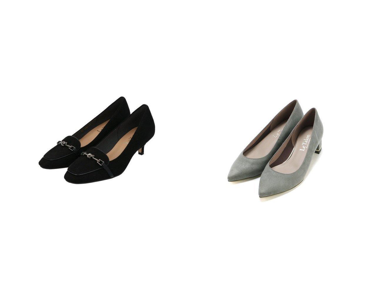【Le Talon/ル タロン】の4.5cmフロントノットローファーPS&4cmチェーンヒールPS(22-25) シューズ・靴のおすすめ!人気、トレンド・レディースファッションの通販  おすすめで人気の流行・トレンド、ファッションの通販商品 メンズファッション・キッズファッション・インテリア・家具・レディースファッション・服の通販 founy(ファニー) https://founy.com/ ファッション Fashion レディースファッション WOMEN 2020年 2020 2020-2021 秋冬 A/W AW Autumn/Winter / FW Fall-Winter 2020-2021 A/W 秋冬 AW Autumn/Winter / FW Fall-Winter クール シューズ スクエア フォーマル インソール クッション シンプル チェーン |ID:crp329100000009818
