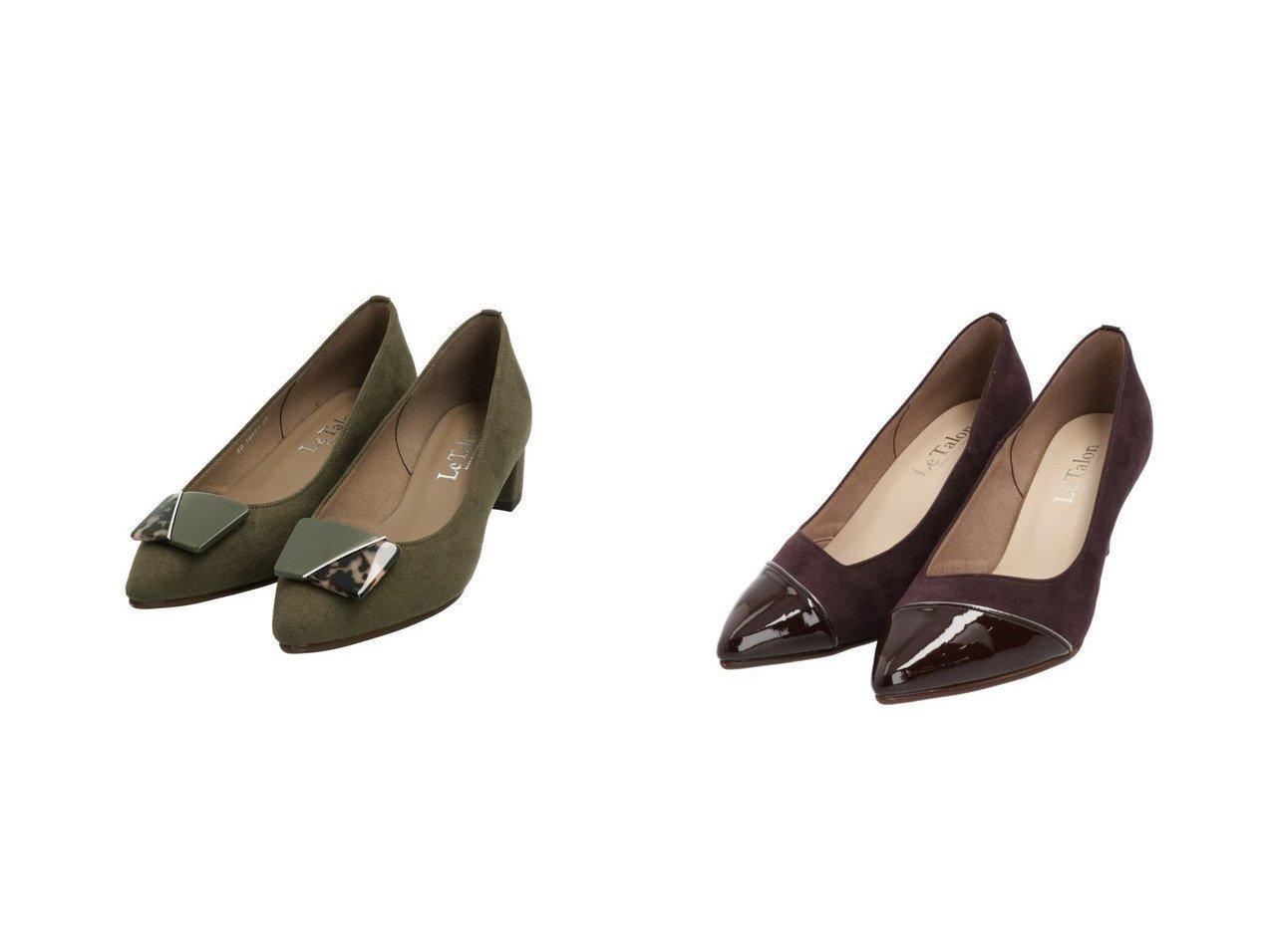 【Le Talon/ル タロン】の4cmPOコンビプレートPS(21.5-25.5)&6.5オブリークトゥキャップパンプス シューズ・靴のおすすめ!人気、トレンド・レディースファッションの通販  おすすめで人気の流行・トレンド、ファッションの通販商品 メンズファッション・キッズファッション・インテリア・家具・レディースファッション・服の通販 founy(ファニー) https://founy.com/ ファッション Fashion レディースファッション WOMEN 2020年 2020 2020-2021 秋冬 A/W AW Autumn/Winter / FW Fall-Winter 2020-2021 A/W 秋冬 AW Autumn/Winter / FW Fall-Winter インソール クッション コンビ シューズ シンプル タイツ プレート ワンポイント カッティング バランス フォーマル |ID:crp329100000009820