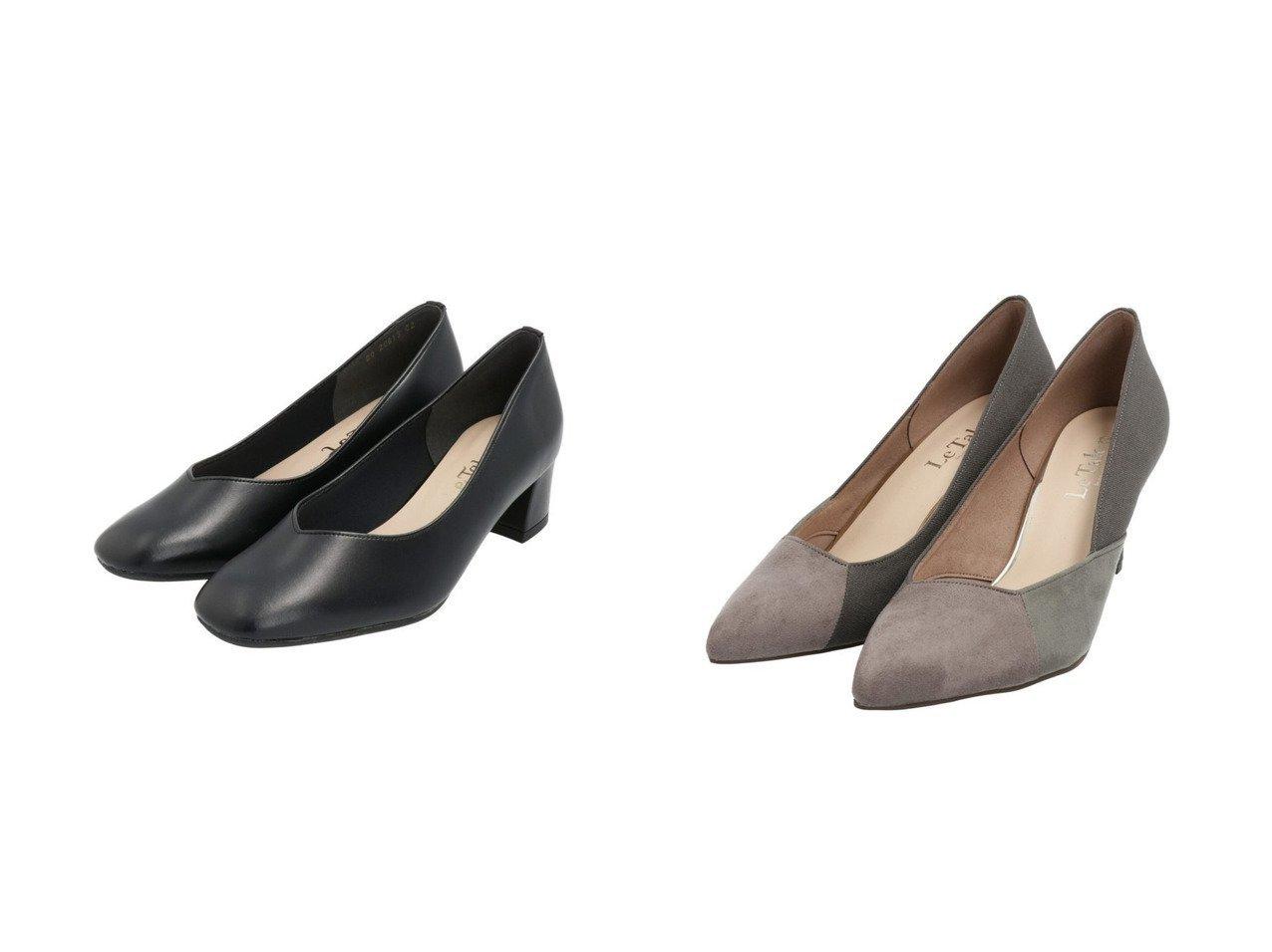 【Le Talon/ル タロン】の7cmPOオブリークキリカエPS(22-25)&4cmスクエアVカットPS(21.5-25) シューズ・靴のおすすめ!人気、トレンド・レディースファッションの通販  おすすめで人気の流行・トレンド、ファッションの通販商品 メンズファッション・キッズファッション・インテリア・家具・レディースファッション・服の通販 founy(ファニー) https://founy.com/ ファッション Fashion レディースファッション WOMEN 2020年 2020 2020-2021 秋冬 A/W AW Autumn/Winter / FW Fall-Winter 2020-2021 A/W 秋冬 AW Autumn/Winter / FW Fall-Winter インソール クッション シューズ シンプル スクエア フォーマル 軽量 |ID:crp329100000009821