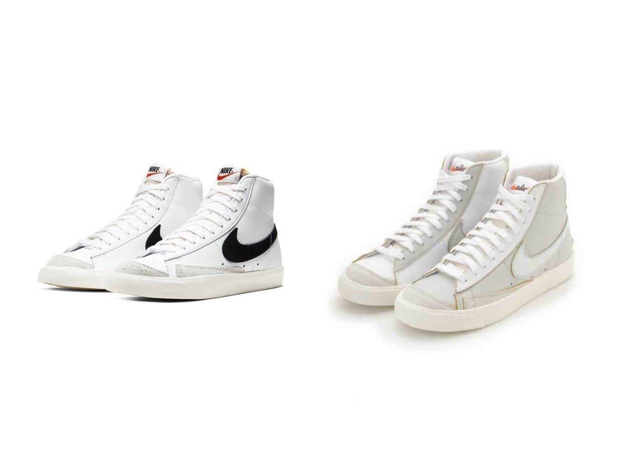 【emmi/エミ】の【NIKE】W BLAZER MID 77&【NIKE】W BLAZER MID 77 シューズ・靴のおすすめ!人気、トレンド・レディースファッションの通販  おすすめで人気の流行・トレンド、ファッションの通販商品 メンズファッション・キッズファッション・インテリア・家具・レディースファッション・服の通販 founy(ファニー) https://founy.com/ ファッション Fashion レディースファッション WOMEN シューズ スエード スニーカー スリッポン ビンテージ 定番  ID:crp329100000009845