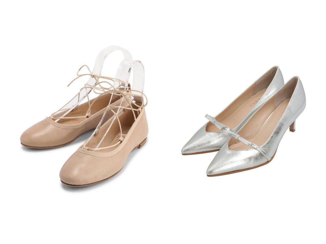 【OPERA NATIONAL DE PARIS/オペラ ナショナル ドゥ パリ】のOPERA NATIONAL DE PARIS レースアップバレエシューズ&【ANAYI/アナイ】のリボンツキパンプス シューズ・靴のおすすめ!人気、トレンド・レディースファッションの通販  おすすめで人気の流行・トレンド、ファッションの通販商品 メンズファッション・キッズファッション・インテリア・家具・レディースファッション・服の通販 founy(ファニー) https://founy.com/ ファッション Fashion レディースファッション WOMEN シューズ シルバー スタイリッシュ フォルム モチーフ リボン 今季 バレエ フランス レース A/W 秋冬 AW Autumn/Winter / FW Fall-Winter 2020年 2020 2020-2021 秋冬 A/W AW Autumn/Winter / FW Fall-Winter 2020-2021  ID:crp329100000009852