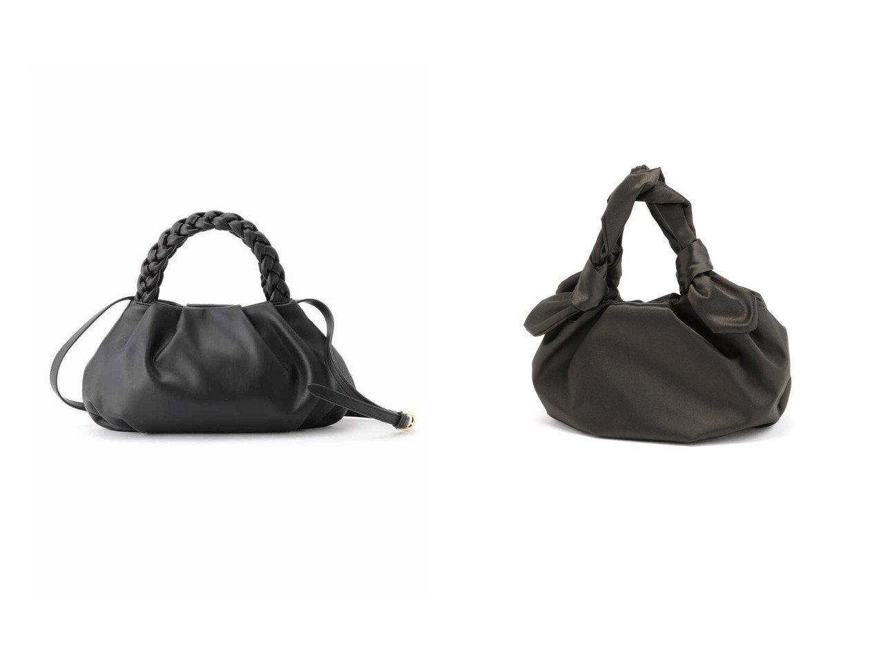 【Le Talon/ル タロン】のLE TALON サテンギャザーバッグ&【UNTITLED/アンタイトル】のソフトタック三つ編みハンドバッグ バッグ・鞄のおすすめ!人気、トレンド・レディースファッションの通販  おすすめで人気の流行・トレンド、ファッションの通販商品 メンズファッション・キッズファッション・インテリア・家具・レディースファッション・服の通販 founy(ファニー) https://founy.com/ ファッション Fashion レディースファッション WOMEN バッグ Bag NEW・新作・新着・新入荷 New Arrivals ハンドバッグ フォルム ベーシック 2020年 2020 2020-2021 秋冬 A/W AW Autumn/Winter / FW Fall-Winter 2020-2021 A/W 秋冬 AW Autumn/Winter / FW Fall-Winter エレガント オケージョン サテン パーティ 軽量 |ID:crp329100000009897