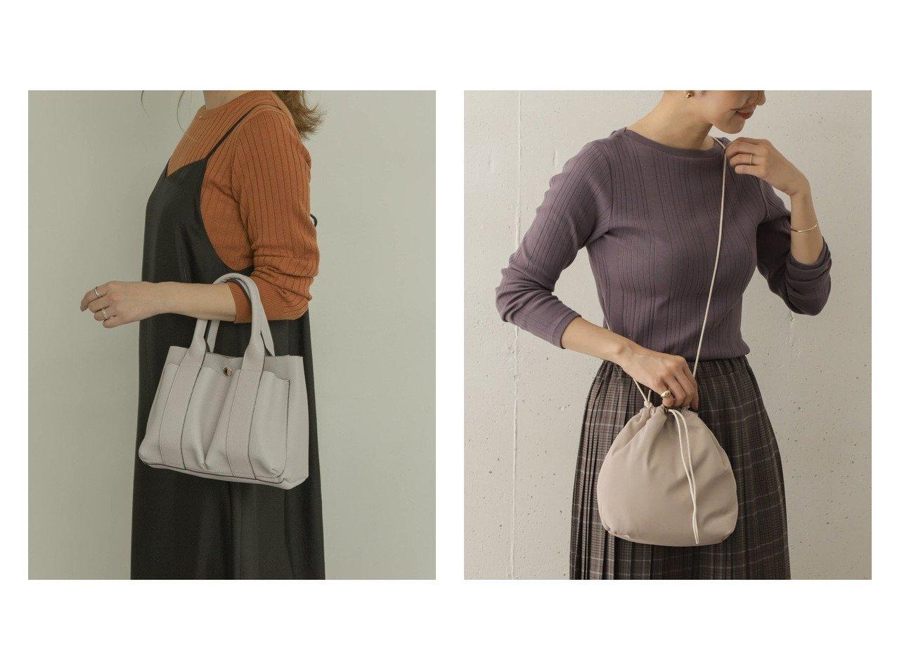 【URBAN RESEARCH DOORS/アーバンリサーチ ドアーズ】のクッション巾着バッグ&【RODE SKO/ロデスコ】のMIIA プチダブルポケットトート バッグ・鞄のおすすめ!人気、トレンド・レディースファッションの通販  おすすめで人気の流行・トレンド、ファッションの通販商品 メンズファッション・キッズファッション・インテリア・家具・レディースファッション・服の通販 founy(ファニー) https://founy.com/ ファッション Fashion レディースファッション WOMEN バッグ Bag NEW・新作・新着・新入荷 New Arrivals コンパクト ショルダー ポケット ポーチ クッション 巾着 |ID:crp329100000009903