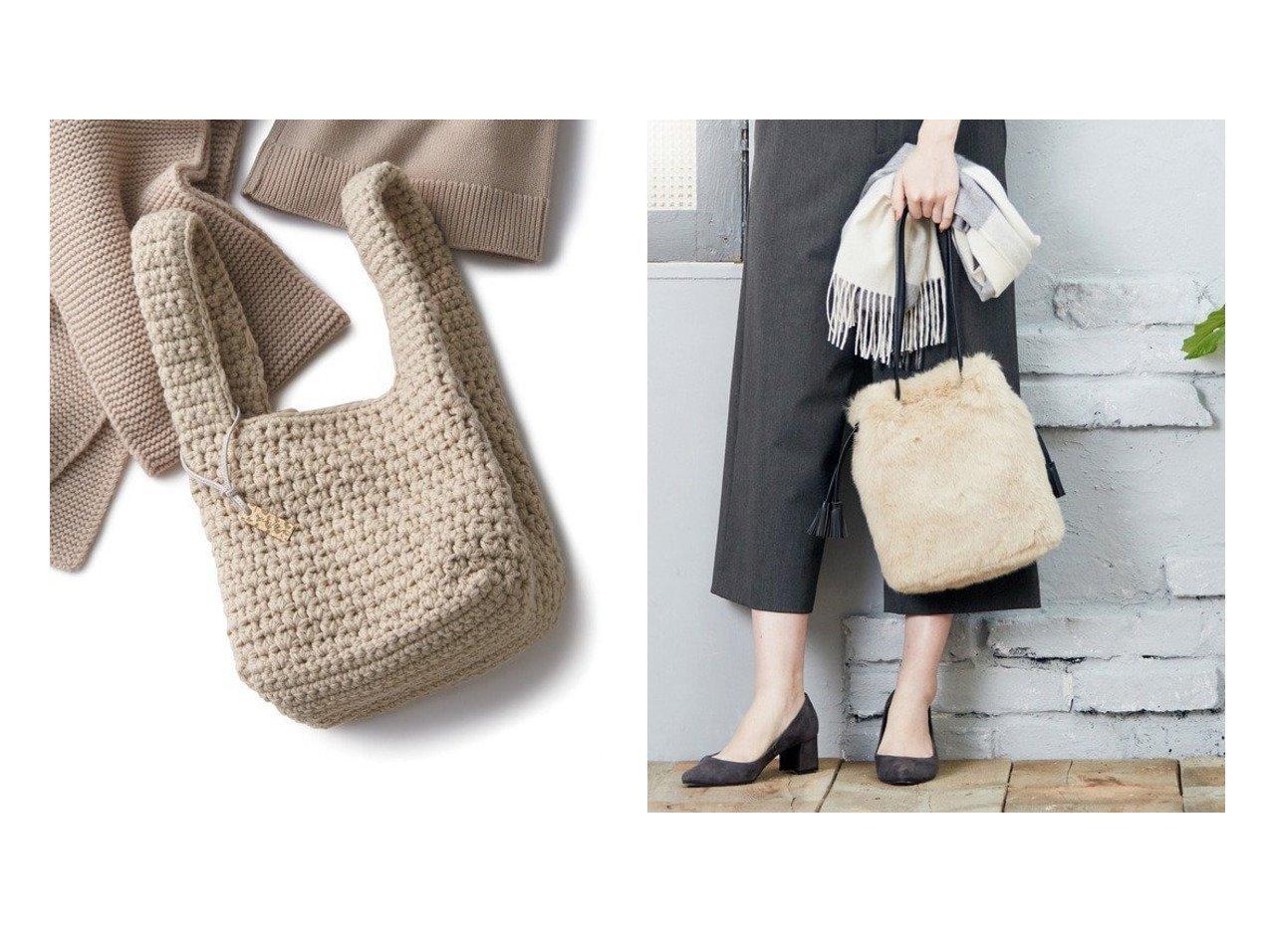 【JIYU-KU/自由区】の【UNFILO】ニット バッグ&【J.PRESS/ジェイ プレス】の【2WAY】ECO FUR バッグ バッグ・鞄のおすすめ!人気、トレンド・レディースファッションの通販  おすすめで人気の流行・トレンド、ファッションの通販商品 メンズファッション・キッズファッション・インテリア・家具・レディースファッション・服の通販 founy(ファニー) https://founy.com/ ファッション Fashion レディースファッション WOMEN トップス Tops Tshirt ニット Knit Tops バッグ Bag 送料無料 Free Shipping アクリル 雑誌 ショルダー タッセル 傘 財布  ID:crp329100000009932