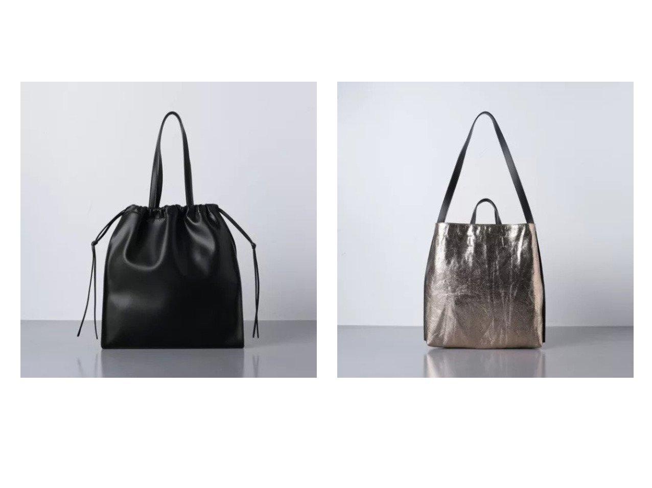 【UNITED ARROWS/ユナイテッドアローズ】のUWSC ドローストリング ソフト トートバッグ&UWSC メタリック 2WAY トートバッグ バッグ・鞄のおすすめ!人気、トレンド・レディースファッションの通販  おすすめで人気の流行・トレンド、ファッションの通販商品 メンズファッション・キッズファッション・インテリア・家具・レディースファッション・服の通販 founy(ファニー) https://founy.com/ ファッション Fashion レディースファッション WOMEN バッグ Bag ギャザー ドローコード ドローストリング メタリック  ID:crp329100000009940
