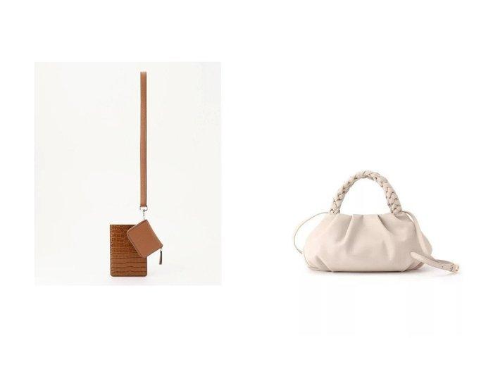 【JOSEPH/ジョゼフ】のクラッチ ショルダーバッグ&【UNTITLED/アンタイトル】のソフトタック三つ編みハンドバッグ バッグ・鞄のおすすめ!人気、トレンド・レディースファッションの通販  おすすめファッション通販アイテム レディースファッション・服の通販 founy(ファニー) ファッション Fashion レディースファッション WOMEN バッグ Bag クラッチ スマホ ポーチ 人気 ハンドバッグ フォルム ベーシック ポケット |ID:crp329100000009943