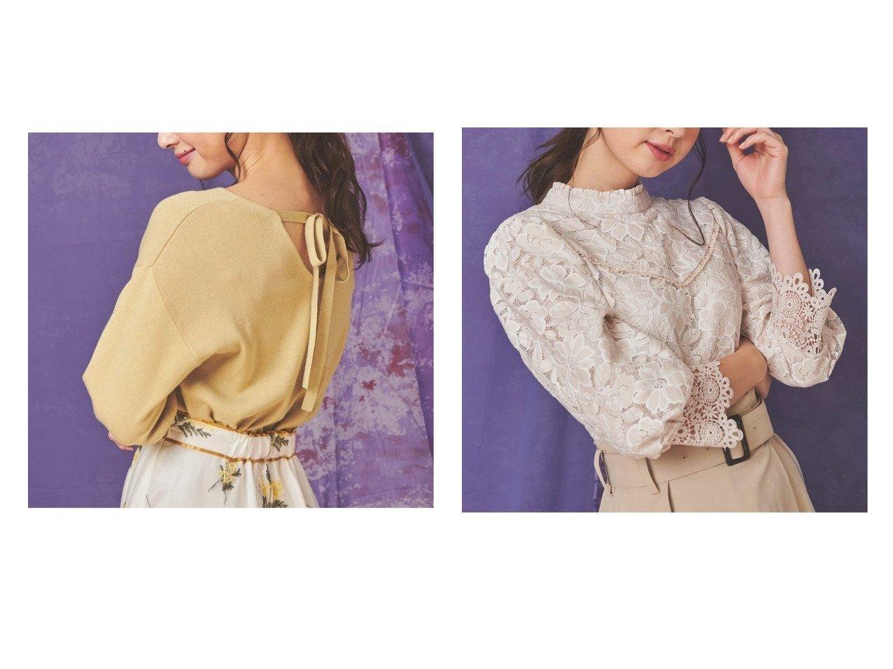 【Noela/ノエラ】のコードレースハイネックブラウス&バックリボンドルマンニット トップス・カットソーのおすすめ!人気、トレンド・レディースファッションの通販  おすすめで人気の流行・トレンド、ファッションの通販商品 メンズファッション・キッズファッション・インテリア・家具・レディースファッション・服の通販 founy(ファニー) https://founy.com/ ファッション Fashion レディースファッション WOMEN トップス Tops Tshirt ニット Knit Tops シャツ/ブラウス Shirts Blouses NEW・新作・新着・新入荷 New Arrivals インナー カラフル スリット ベーシック リボン 春 Spring  ID:crp329100000010488