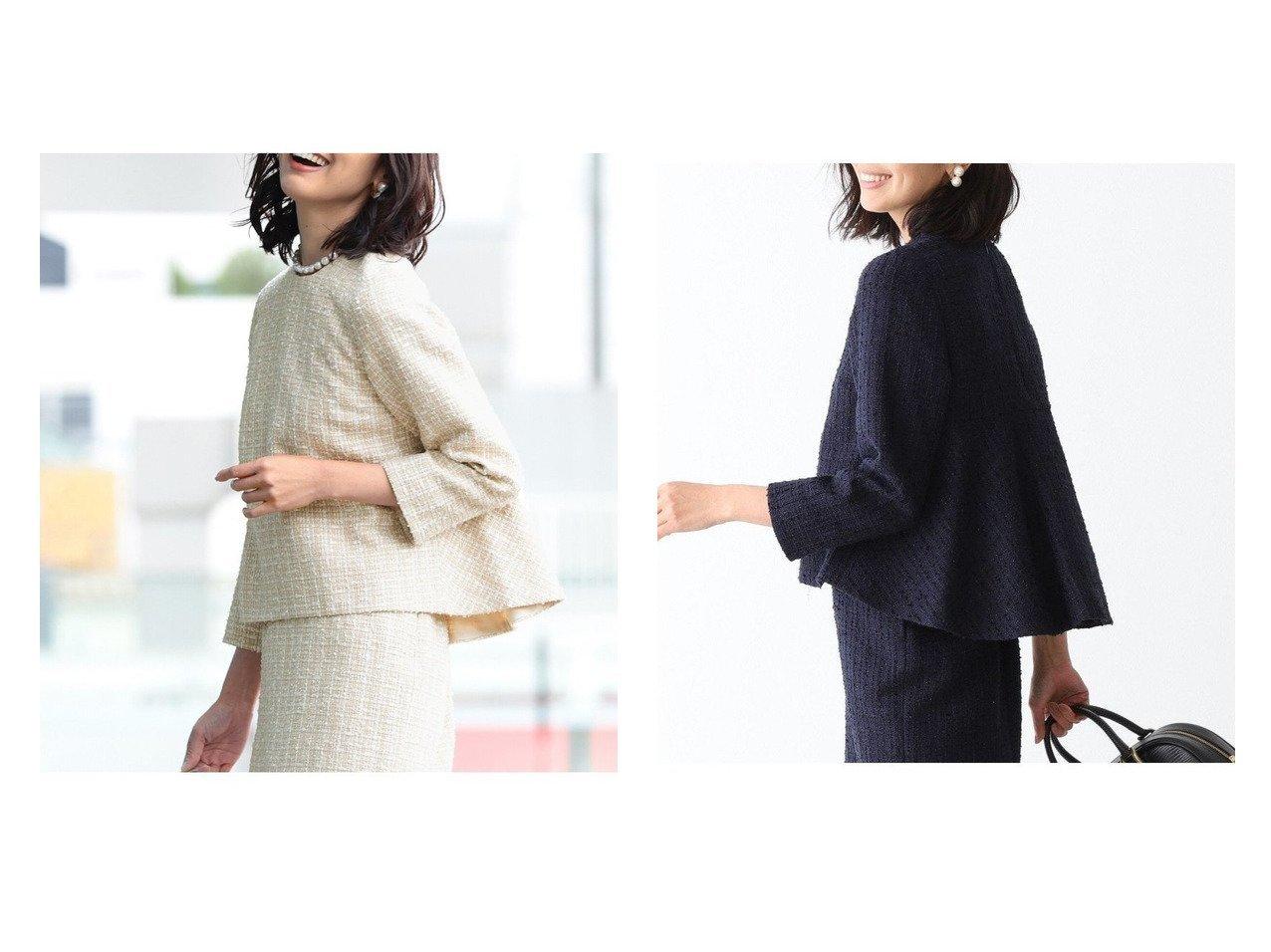 【Demi-Luxe BEAMS/デミルクス ビームス】のDemi- バックフレア ツイードプルオーバー 21FO トップス・カットソーのおすすめ!人気、トレンド・レディースファッションの通販  おすすめで人気の流行・トレンド、ファッションの通販商品 メンズファッション・キッズファッション・インテリア・家具・レディースファッション・服の通販 founy(ファニー) https://founy.com/ ファッション Fashion レディースファッション WOMEN トップス Tops Tshirt シャツ/ブラウス Shirts Blouses プルオーバー Pullover バッグ Bag セットアップ ツイード フォーマル フレア |ID:crp329100000010519