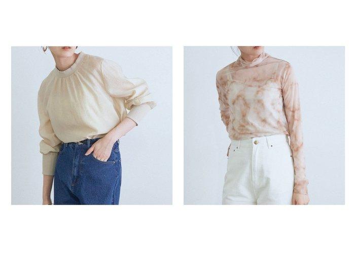 【VIS/ビス】のキャミ付きシアージャージトップス&【WEB限定】インナーキャミ付きシアーロングプルオーバー トップス・カットソーのおすすめ!人気、トレンド・レディースファッションの通販  おすすめファッション通販アイテム レディースファッション・服の通販 founy(ファニー) ファッション Fashion レディースファッション WOMEN トップス Tops Tshirt キャミソール / ノースリーブ No Sleeves プルオーバー Pullover カットソー Cut and Sewn NEW・新作・新着・新入荷 New Arrivals インナー インナーキャミ カットソー キャミソール シアー シンプル トレンド モダン ロング ワッシャー キャミ タートルネック ビッグ |ID:crp329100000010559