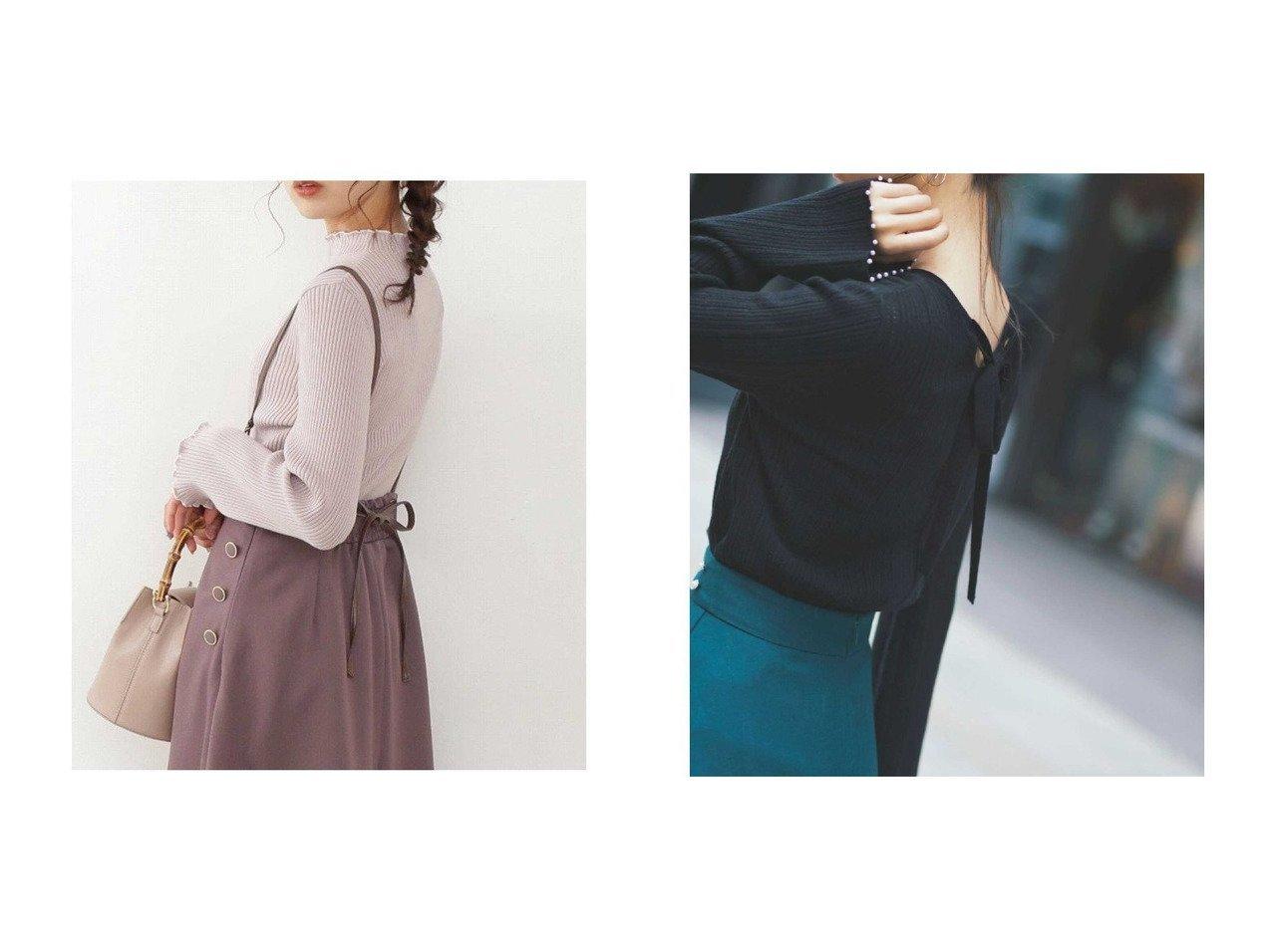 【PROPORTION BODY DRESSING/プロポーション ボディドレッシング】のバックリボンパールフレアスリーブニット&メロウリブニットトップス トップス・カットソーのおすすめ!人気、トレンド・レディースファッションの通販  おすすめで人気の流行・トレンド、ファッションの通販商品 メンズファッション・キッズファッション・インテリア・家具・レディースファッション・服の通販 founy(ファニー) https://founy.com/ ファッション Fashion レディースファッション WOMEN トップス Tops Tshirt ニット Knit Tops シンプル フリル リブニット パール リボン 無地  ID:crp329100000010621