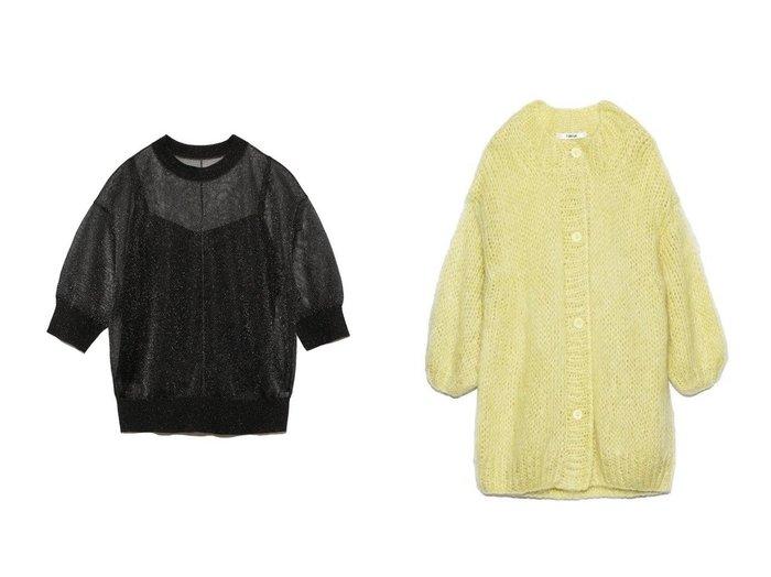 【FRAY I.D/フレイ アイディー】のシアーニットPO&【FURFUR/ファーファー】のハンドモヘアカーディガン トップス・カットソーのおすすめ!人気、トレンド・レディースファッションの通販  おすすめファッション通販アイテム レディースファッション・服の通販 founy(ファニー) ファッション Fashion レディースファッション WOMEN トップス Tops Tshirt ニット Knit Tops カーディガン Cardigans 6月号 8月号 インナー エアリー キャミソール センター フロント 雑誌 カーディガン ロング 定番 Standard |ID:crp329100000010675