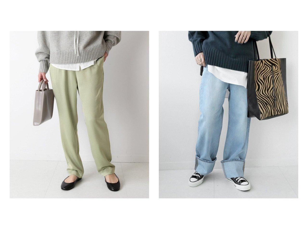 【JOURNAL STANDARD relume/ジャーナルスタンダード レリューム】の12ozロールアップデニム&サテンドロストイージーパンツ パンツのおすすめ!人気、トレンド・レディースファッションの通販 おすすめで人気の流行・トレンド、ファッションの通販商品 メンズファッション・キッズファッション・インテリア・家具・レディースファッション・服の通販 founy(ファニー) https://founy.com/ ファッション Fashion レディースファッション WOMEN パンツ Pants NEW・新作・新着・新入荷 New Arrivals 2020年 2020 2020-2021 秋冬 A/W AW Autumn/Winter / FW Fall-Winter 2020-2021 A/W 秋冬 AW Autumn/Winter / FW Fall-Winter サテン ジーンズ ロング 冬 Winter デニム ワイド  ID:crp329100000010704