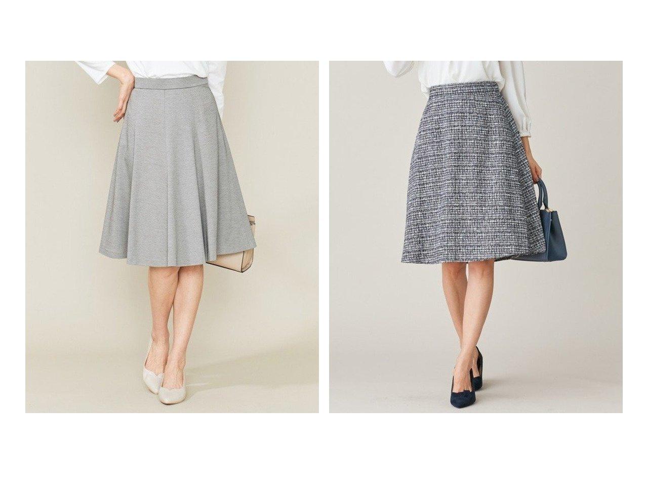 【KUMIKYOKU/組曲】の【セットアップ対応】ラメループモールツイード スカート&【洗える】ファンクショナルモクロディフレアスカート スカートのおすすめ!人気、トレンド・レディースファッションの通販 おすすめで人気の流行・トレンド、ファッションの通販商品 メンズファッション・キッズファッション・インテリア・家具・レディースファッション・服の通販 founy(ファニー) https://founy.com/ ファッション Fashion レディースファッション WOMEN スカート Skirt Aライン/フレアスカート Flared A-Line Skirts セットアップ Setup スカート Skirt アンサンブル 洗える 今季 軽量 シルク ジャケット ジャージ ストレッチ セットアップ ドレープ 送料無料 Free Shipping カーディガン ツイード フォーマル フレア ベーシック ループ  ID:crp329100000010773