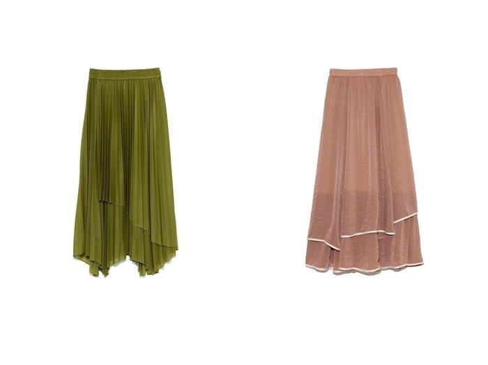 【Mila Owen/ミラオーウェン】のアシメヘムエスパンディプリーツスカート&【Lily Brown/リリーブラウン】の裾パイピングシフォンスカート スカートのおすすめ!人気、トレンド・レディースファッションの通販  おすすめファッション通販アイテム レディースファッション・服の通販 founy(ファニー) ファッション Fashion レディースファッション WOMEN スカート Skirt プリーツスカート Pleated Skirts シフォン スウェット スマート パイピング フレア ミックス ラベンダー ロング |ID:crp329100000010799