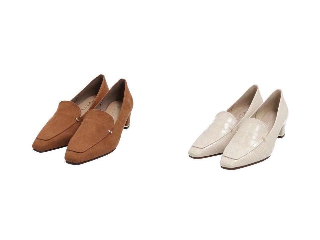 【Le Talon/ル タロン】の4.5cmスクエアローファー&4.5cmスクエアローファー シューズ・靴のおすすめ!人気、トレンド・レディースファッションの通販  おすすめで人気の流行・トレンド、ファッションの通販商品 メンズファッション・キッズファッション・インテリア・家具・レディースファッション・服の通販 founy(ファニー) https://founy.com/ ファッション Fashion レディースファッション WOMEN 2020年 2020 2020-2021 秋冬 A/W AW Autumn/Winter / FW Fall-Winter 2020-2021 A/W 秋冬 AW Autumn/Winter / FW Fall-Winter インソール クッション シューズ シンプル ドレス |ID:crp329100000010823