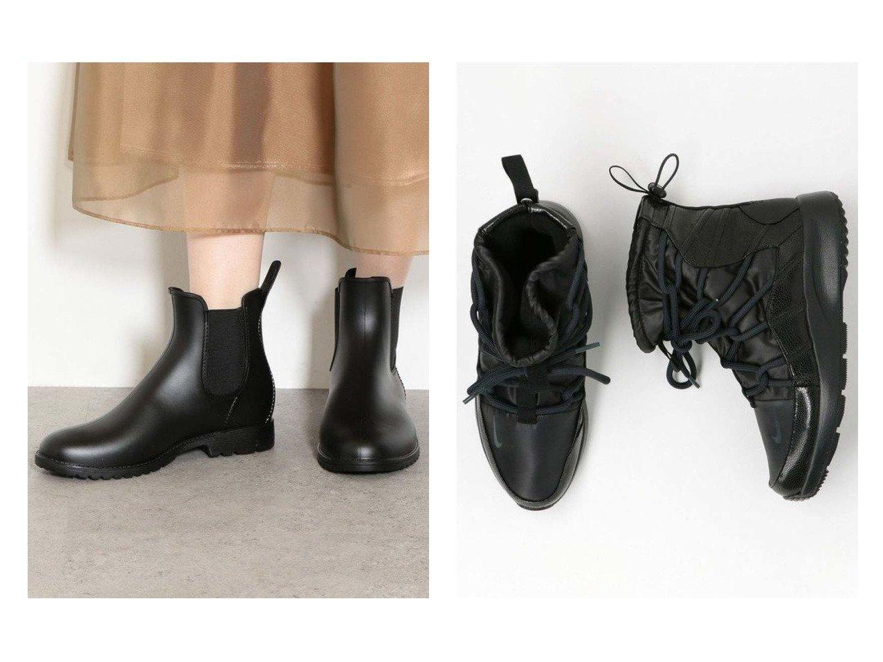 【green label relaxing / UNITED ARROWS/グリーンレーベル リラクシング / ユナイテッドアローズ】のNIKE(ナイキ)タンジュン HIGH RISE【EMMEL REFINES】&SC サイドゴアレインブーツ シューズ・靴のおすすめ!人気、トレンド・レディースファッションの通販  おすすめで人気の流行・トレンド、ファッションの通販商品 メンズファッション・キッズファッション・インテリア・家具・レディースファッション・服の通販 founy(ファニー) https://founy.com/ ファッション Fashion レディースファッション WOMEN シューズ ショート シンプル スニーカー スポーティ スリッポン モノトーン 冬 Winter |ID:crp329100000010828