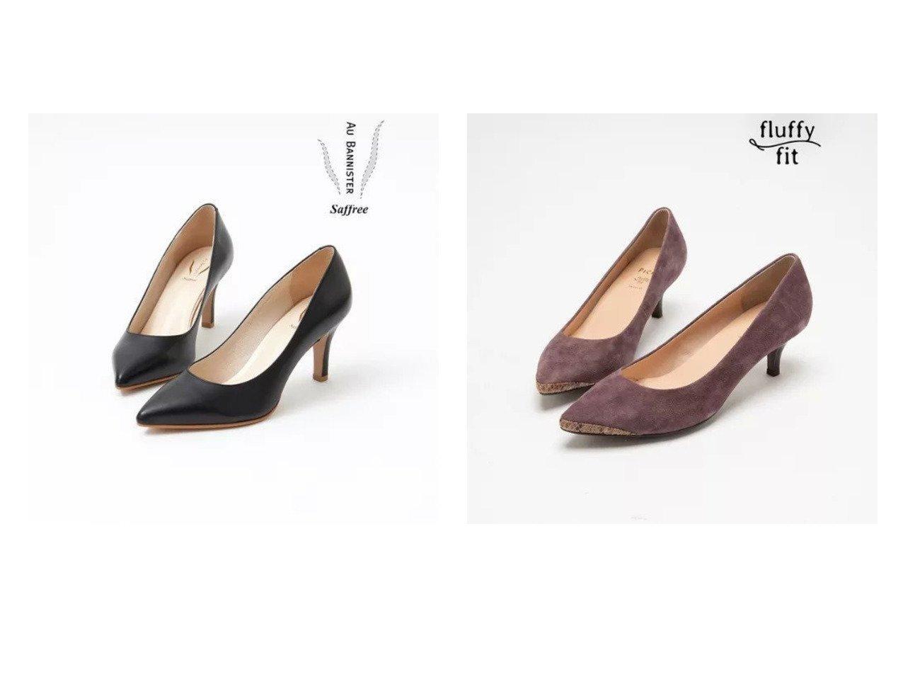 【Piche Abahouse/ピシェ アバハウス】のfluffy fit ポインテッドラインパンプス&【Au BANNISTER/オゥ バニスター】のSaffree ハイヒールパンプス シューズ・靴のおすすめ!人気、トレンド・レディースファッションの通販  おすすめで人気の流行・トレンド、ファッションの通販商品 メンズファッション・キッズファッション・インテリア・家具・レディースファッション・服の通販 founy(ファニー) https://founy.com/ ファッション Fashion レディースファッション WOMEN シューズ シンプル ダウン デニム ハイヒール 人気 インソール 秋 Autumn/Fall クッション スエード 定番 Standard パイソン ベーシック ワイド |ID:crp329100000010853