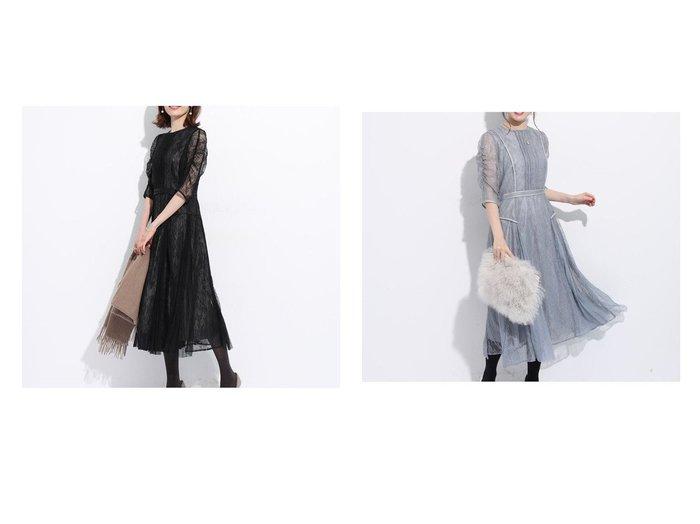 【Apuweiser-riche/アプワイザーリッシェ】の切替レースプリーツドレス ワンピース・ドレスのおすすめ!人気、トレンド・レディースファッションの通販  おすすめファッション通販アイテム レディースファッション・服の通販 founy(ファニー) ファッション Fashion レディースファッション WOMEN ワンピース Dress ドレス Party Dresses エレガント ギャザー リボン レース 切替 |ID:crp329100000010969