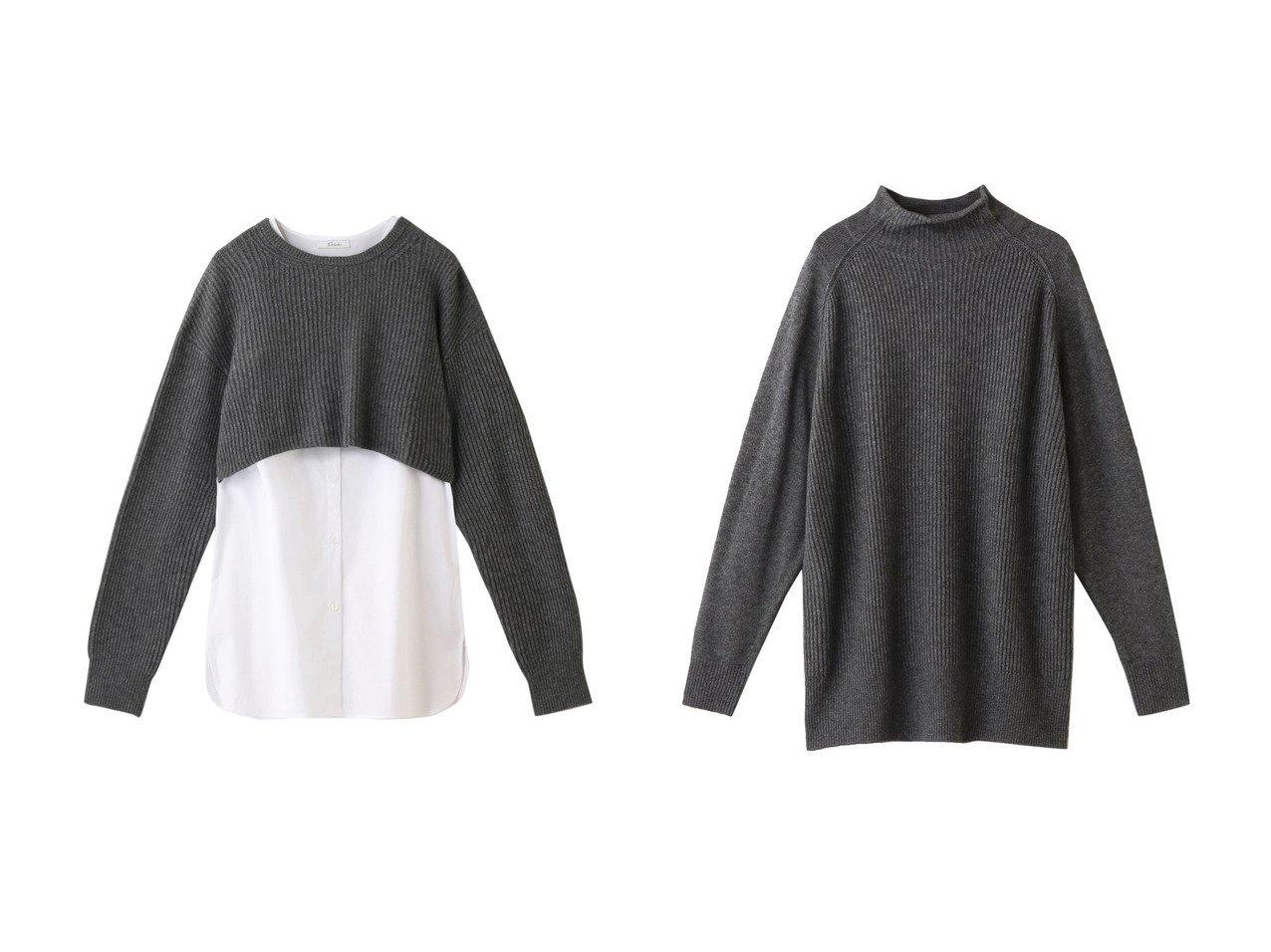 【Ezick/エジック】のシャツSETアゼショートプルオーバー&アゼハイネックプルオーバー トップス・カットソーのおすすめ!人気、トレンド・レディースファッションの通販 おすすめで人気の流行・トレンド、ファッションの通販商品 メンズファッション・キッズファッション・インテリア・家具・レディースファッション・服の通販 founy(ファニー) https://founy.com/ ファッション Fashion レディースファッション WOMEN トップス Tops Tshirt ニット Knit Tops シャツ/ブラウス Shirts Blouses プルオーバー Pullover カシミヤ ショート ブロード 畦 |ID:crp329100000011015