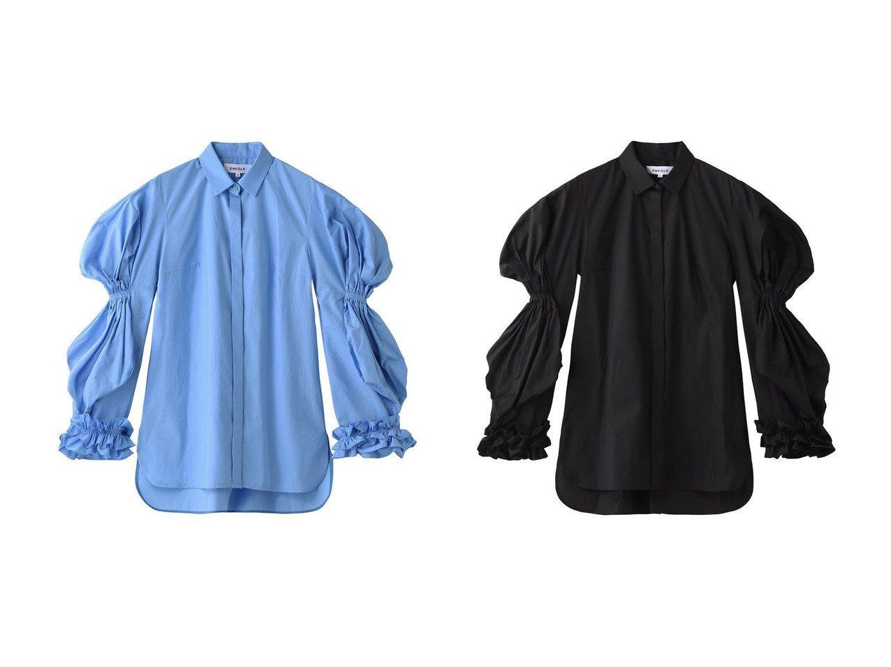 【ENFOLD/エンフォルド】のCOブロード カーブフリル シャツ&SOMELOS カーブフリルシャツ トップス・カットソーのおすすめ!人気、トレンド・レディースファッションの通販 おすすめで人気の流行・トレンド、ファッションの通販商品 メンズファッション・キッズファッション・インテリア・家具・レディースファッション・服の通販 founy(ファニー) https://founy.com/ ファッション Fashion レディースファッション WOMEN トップス Tops Tshirt シャツ/ブラウス Shirts Blouses シャーリング スリーブ フリル ブロード ロング 長袖 |ID:crp329100000011018