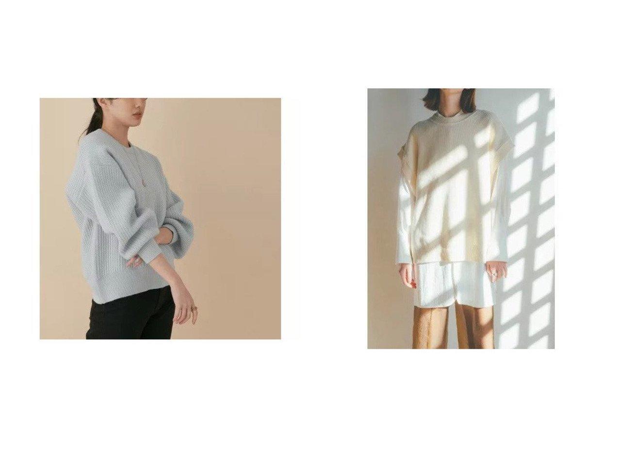 【CLANE/クラネ】のBACK SLIT KNIT VEST&【Adam et Rope/アダム エ ロペ】の【WEB限定】【セットアップ対応】変形編みプルオーバー トップス・カットソーのおすすめ!人気、トレンド・レディースファッションの通販 おすすめで人気の流行・トレンド、ファッションの通販商品 メンズファッション・キッズファッション・インテリア・家具・レディースファッション・服の通販 founy(ファニー) https://founy.com/ ファッション Fashion レディースファッション WOMEN トップス Tops Tshirt ニット Knit Tops プルオーバー Pullover セットアップ Setup トップス Tops アウター Coat Outerwear ベスト/ジレ Gilets Vests カーディガン セットアップ セーター バランス ポケット ミドル 冬 Winter 春 Spring 2021年 2021 2021 春夏 S/S SS Spring/Summer 2021 S/S 春夏 SS Spring/Summer インナー スリット スリーブ ベスト ルーズ 人気 無地 |ID:crp329100000011179