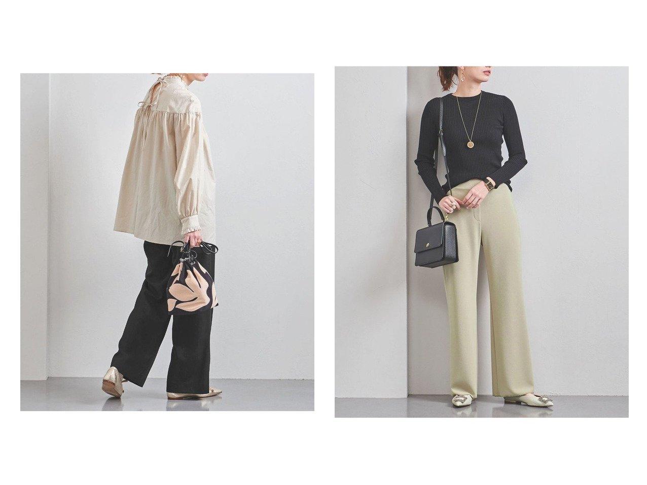 【UNITED ARROWS/ユナイテッドアローズ】のUWMSC W ドローストリング イージーパンツ&WEB限定 UWSC ジャージー フレアパンツ パンツおすすめ!人気、トレンド・レディースファッションの通販 おすすめで人気の流行・トレンド、ファッションの通販商品 メンズファッション・キッズファッション・インテリア・家具・レディースファッション・服の通販 founy(ファニー) https://founy.com/ ファッション Fashion レディースファッション WOMEN パンツ Pants NEW・新作・新着・新入荷 New Arrivals ジーンズ ストレート ドローストリング パッチ ポケット リラックス |ID:crp329100000011306