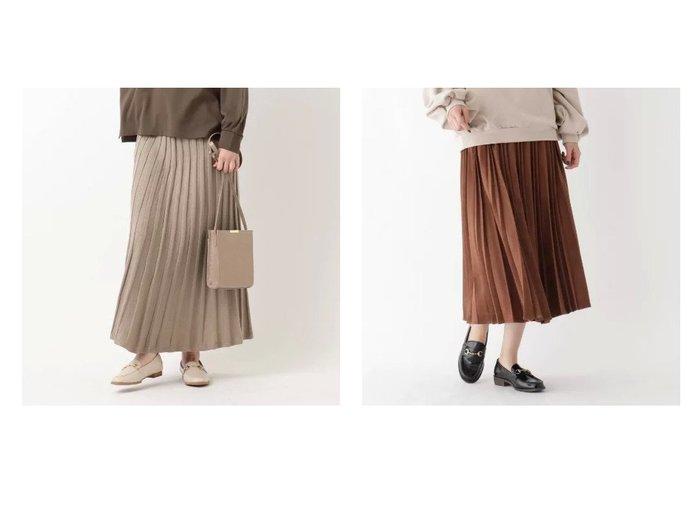 【OPAQUE.CLIP/オペークドットクリップ】のニットプリーツフレアスカート&【BASE CONTROL/ベースコントロール】のスエードタッチ プリーツスカート スカートおすすめ!人気、トレンド・レディースファッションの通販 おすすめファッション通販アイテム レディースファッション・服の通販 founy(ファニー) ファッション Fashion レディースファッション WOMEN スカート Skirt Aライン/フレアスカート Flared A-Line Skirts プリーツスカート Pleated Skirts プリーツ ポケット マキシ ロング |ID:crp329100000011380