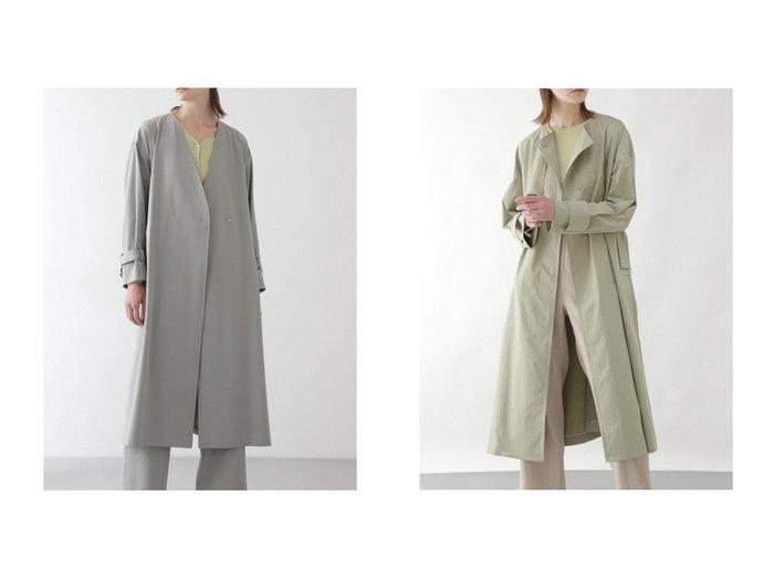 【BOSCH/ボッシュ】のドライPEセットアップコート&ノーカラーコート アウターのおすすめ!人気、トレンド・レディースファッションの通販 おすすめファッション通販アイテム インテリア・キッズ・メンズ・レディースファッション・服の通販 founy(ファニー) https://founy.com/ ファッション Fashion レディースファッション WOMEN アウター Coat Outerwear コート Coats ジャケット Jackets NEW・新作・新着・新入荷 New Arrivals ジャケット スタンダード セットアップ ドロップ 再入荷 Restock/Back in Stock/Re Arrival |ID:crp329100000011438