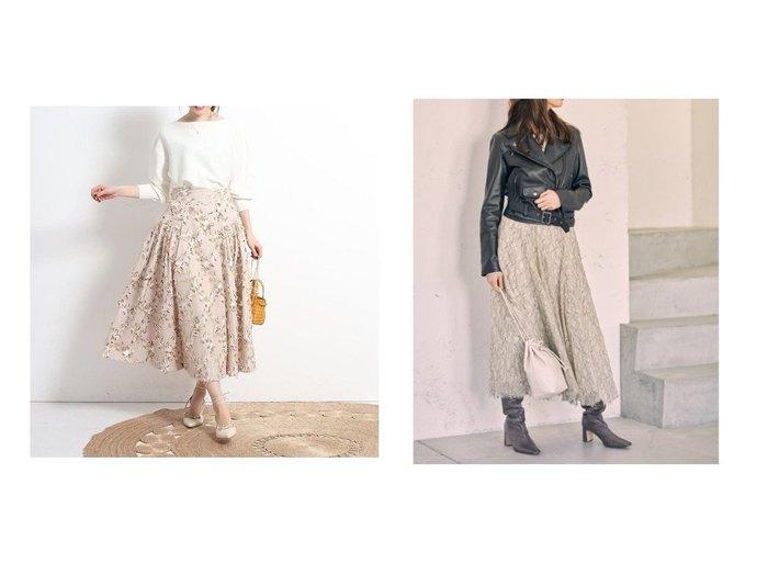 【SNIDEL/スナイデル】のレースフレアスカート&【Apuweiser-riche/アプワイザーリッシェ】のフリンジジャガードスカート スカートのおすすめ!人気、トレンド・レディースファッションの通販 おすすめファッション通販アイテム レディースファッション・服の通販 founy(ファニー) ファッション Fashion レディースファッション WOMEN スカート Skirt Aライン/フレアスカート Flared A-Line Skirts インナー オーガンジー スカラップ スマート フレア レース 再入荷 Restock/Back in Stock/Re Arrival ギャザー ロマンティック |ID:crp329100000011741