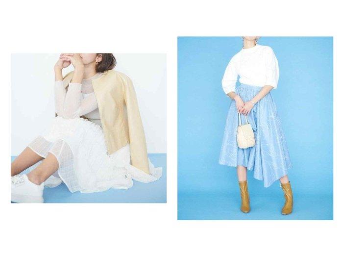 【CELFORD/セルフォード】のラッフルシアーチェックスカート&ラインフラワ-プリントスカート スカートのおすすめ!人気、トレンド・レディースファッションの通販 おすすめファッション通販アイテム インテリア・キッズ・メンズ・レディースファッション・服の通販 founy(ファニー) https://founy.com/ ファッション Fashion レディースファッション WOMEN スカート Skirt ミニスカート Mini Skirts NEW・新作・新着・新入荷 New Arrivals アシンメトリー コンパクト シアー シャドー ショート チェック フィット プリーツ ラッフル 再入荷 Restock/Back in Stock/Re Arrival |ID:crp329100000011754