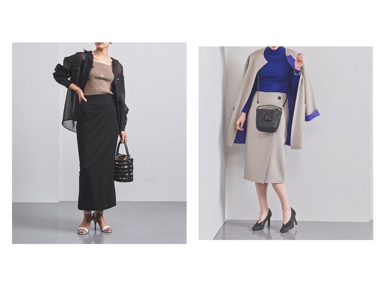 【UNITED ARROWS/ユナイテッドアローズ】のUBCB リバー バイカラー ラップスカート20AW†&UBCC PONTE ロング タイトスカート† スカートのおすすめ!人気、トレンド・レディースファッションの通販 おすすめで人気の流行・トレンド、ファッションの通販商品 メンズファッション・キッズファッション・インテリア・家具・レディースファッション・服の通販 founy(ファニー) https://founy.com/ ファッション Fashion レディースファッション WOMEN スカート Skirt 台形スカート Trapezoid Skirt ロングスカート Long Skirt 2020年 2020 2020-2021 秋冬 A/W AW Autumn/Winter / FW Fall-Winter 2020-2021 A/W 秋冬 AW Autumn/Winter / FW Fall-Winter セットアップ フロント ラップ リバーシブル 台形 NEW・新作・新着・新入荷 New Arrivals タイトスカート フィット マーメイド ロング 再入荷 Restock/Back in Stock/Re Arrival |ID:crp329100000011759