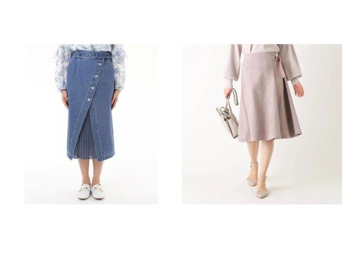 【GRACE CONTINENTAL/グレース コンチネンタル】のレイヤードデニムスカート&【INDEX/インデックス】の【WEB限定サイズ】スエード調ジャージタイトスカート スカートのおすすめ!人気、トレンド・レディースファッションの通販 おすすめ人気トレンドファッション通販アイテム 人気、トレンドファッション・服の通販 founy(ファニー)  ファッション Fashion レディースファッション WOMEN スカート Skirt デニムスカート Denim Skirts ジャージ スエード ストレッチ トレンド フレア ポケット ラップ 定番 Standard 春 Spring デニム |ID:crp329100000011783