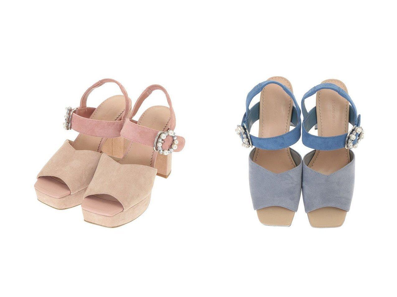 【31 Sons de mode/トランテアン ソン ドゥ モード】のフェイクスエードビジューサンダル シューズ・靴のおすすめ!人気、トレンド・レディースファッションの通販 おすすめで人気の流行・トレンド、ファッションの通販商品 メンズファッション・キッズファッション・インテリア・家具・レディースファッション・服の通販 founy(ファニー) https://founy.com/ ファッション Fashion レディースファッション WOMEN 2020年 2020 2020-2021 秋冬 A/W AW Autumn/Winter / FW Fall-Winter 2020-2021 2021年 2021 2021 春夏 S/S SS Spring/Summer 2021 サンダル ソックス パール 厚底 春 Spring A/W 秋冬 AW Autumn/Winter / FW Fall-Winter |ID:crp329100000011792