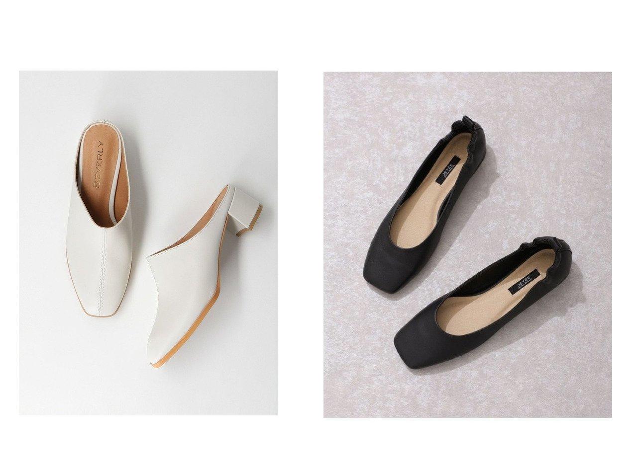 【JETTE/ジュテ】の洗える靴 ウォッシャブルフラットシューズ&【BEAUTY&YOUTH UNITED ARROWS/ビューティアンド ユースユナイテッドアローズ】のBEVERLY レザースクエアトゥスライダーミュール シューズ・靴のおすすめ!人気、トレンド・レディースファッションの通販 おすすめで人気の流行・トレンド、ファッションの通販商品 メンズファッション・キッズファッション・インテリア・家具・レディースファッション・服の通販 founy(ファニー) https://founy.com/ ファッション Fashion レディースファッション WOMEN インソール 洗える クッション シューズ シンプル フィット フラット 再入荷 Restock/Back in Stock/Re Arrival NEW・新作・新着・新入荷 New Arrivals コレクション サンダル トレンド フォルム ミュール 春 Spring |ID:crp329100000011798