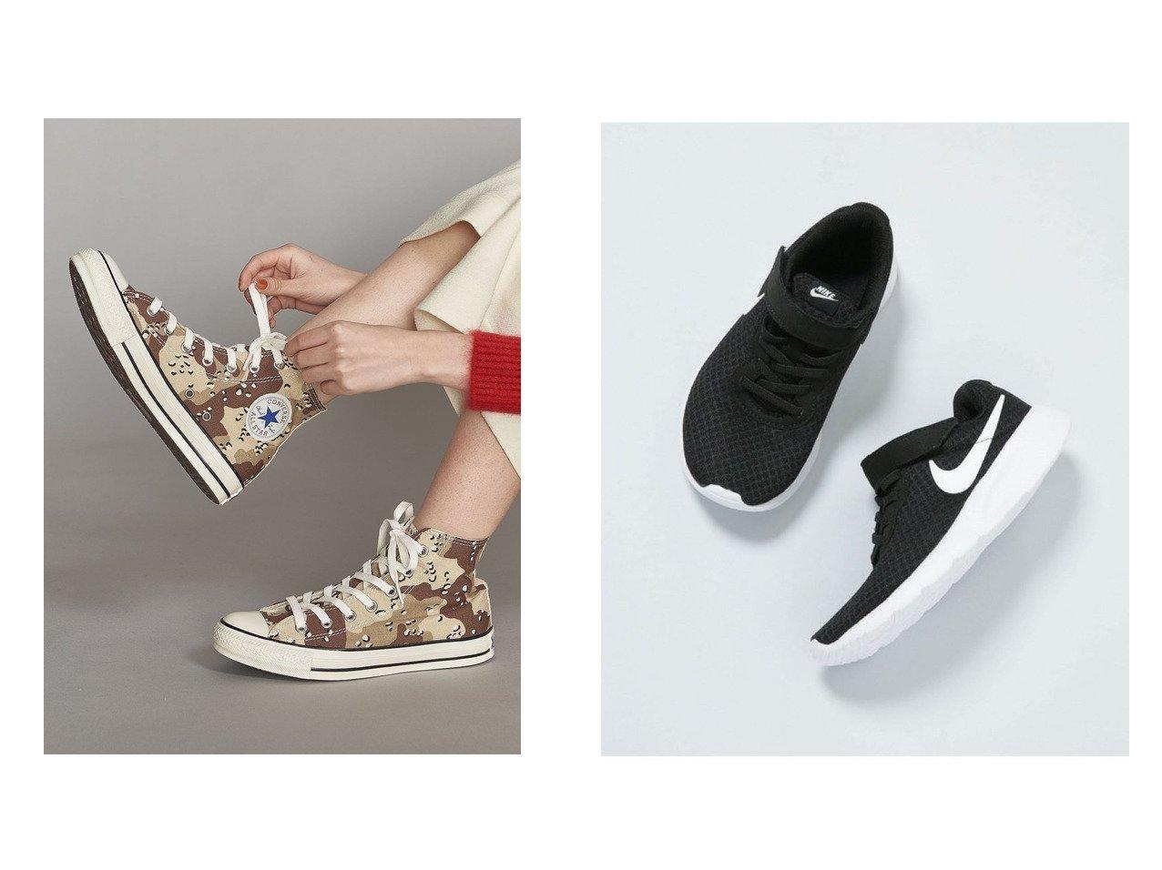 【NIKE/ナイキ】のナイキ タンジュン PSV&【BEAUTY&YOUTH UNITED ARROWS/ビューティアンド ユースユナイテッドアローズ】のCONVERSE(コンバース)スニーカー シューズ・靴のおすすめ!人気、トレンド・レディースファッションの通販 おすすめで人気の流行・トレンド、ファッションの通販商品 メンズファッション・キッズファッション・インテリア・家具・レディースファッション・服の通販 founy(ファニー) https://founy.com/ ファッション Fashion レディースファッション WOMEN クッション シューズ スニーカー スポーツ スリッポン フィット フォーム リボン キャンバス クラシック 定番 Standard パッチ フォルム NEW・新作・新着・新入荷 New Arrivals |ID:crp329100000011799