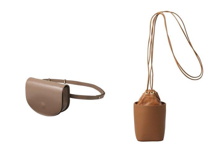 【martinique/マルティニーク】の【NICO GIANI】ミニレザーバッグ&【ANAYI/アナイ】のI スムースレザーウエストBAG バッグ・鞄のおすすめ!人気、トレンド・レディースファッションの通販 おすすめファッション通販アイテム レディースファッション・服の通販 founy(ファニー) ファッション Fashion レディースファッション WOMEN バッグ Bag ポーチ Pouches なめらか コンパクト ショルダー スマート ラップ ハンドバッグ バケツ フォルム  ID:crp329100000011830