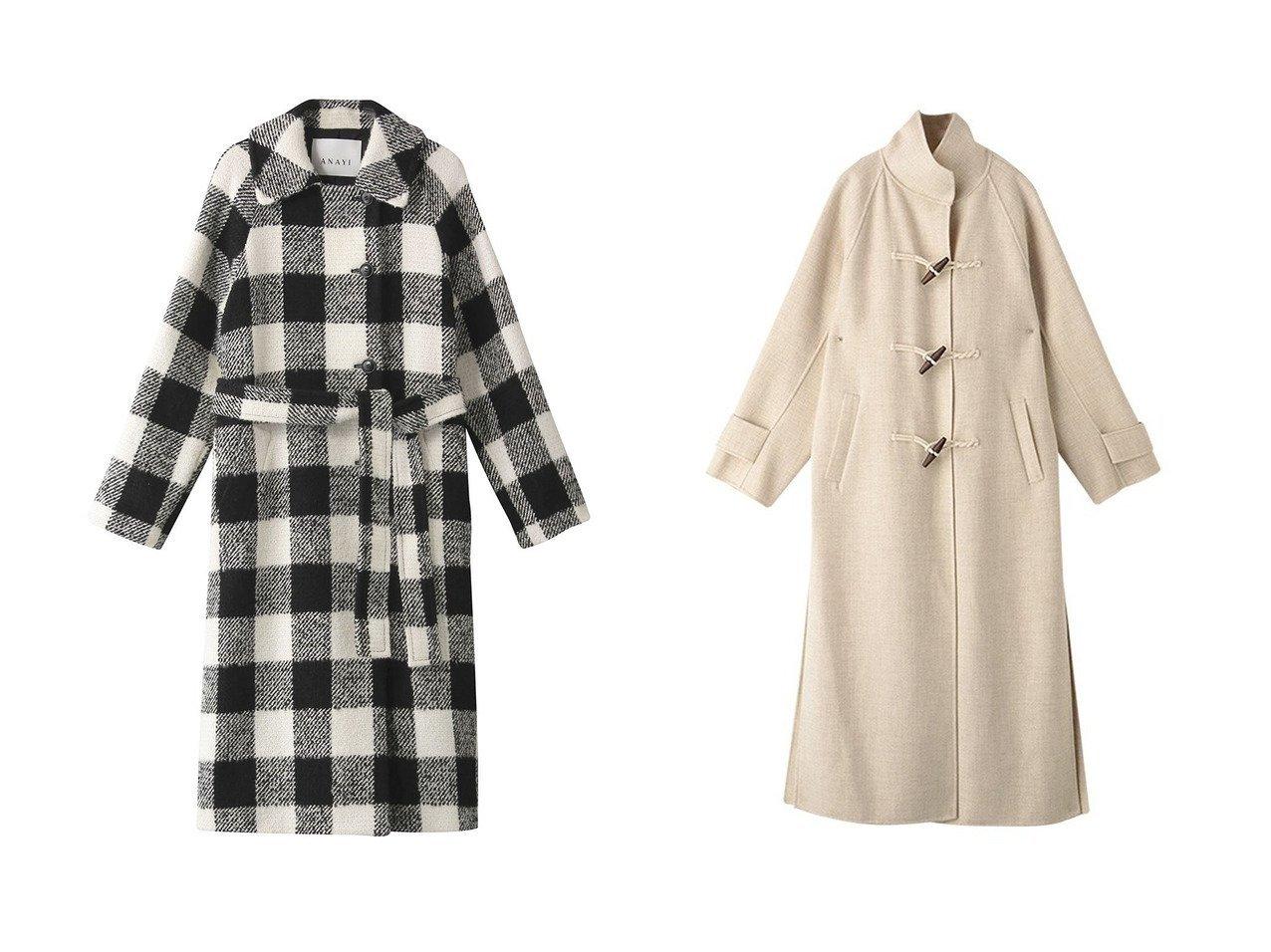 【ANAYI/アナイ】のループチェックステンカラーコート&【ETRE TOKYO/エトレトウキョウ】のリバーダッフルコート アウターのおすすめ!人気、トレンド・レディースファッションの通販 おすすめで人気の流行・トレンド、ファッションの通販商品 メンズファッション・キッズファッション・インテリア・家具・レディースファッション・服の通販 founy(ファニー) https://founy.com/ ファッション Fashion レディースファッション WOMEN アウター Coat Outerwear コート Coats ダッフルコート Duffle Coats シンプル スタンド スリット ダッフルコート ロング |ID:crp329100000011874