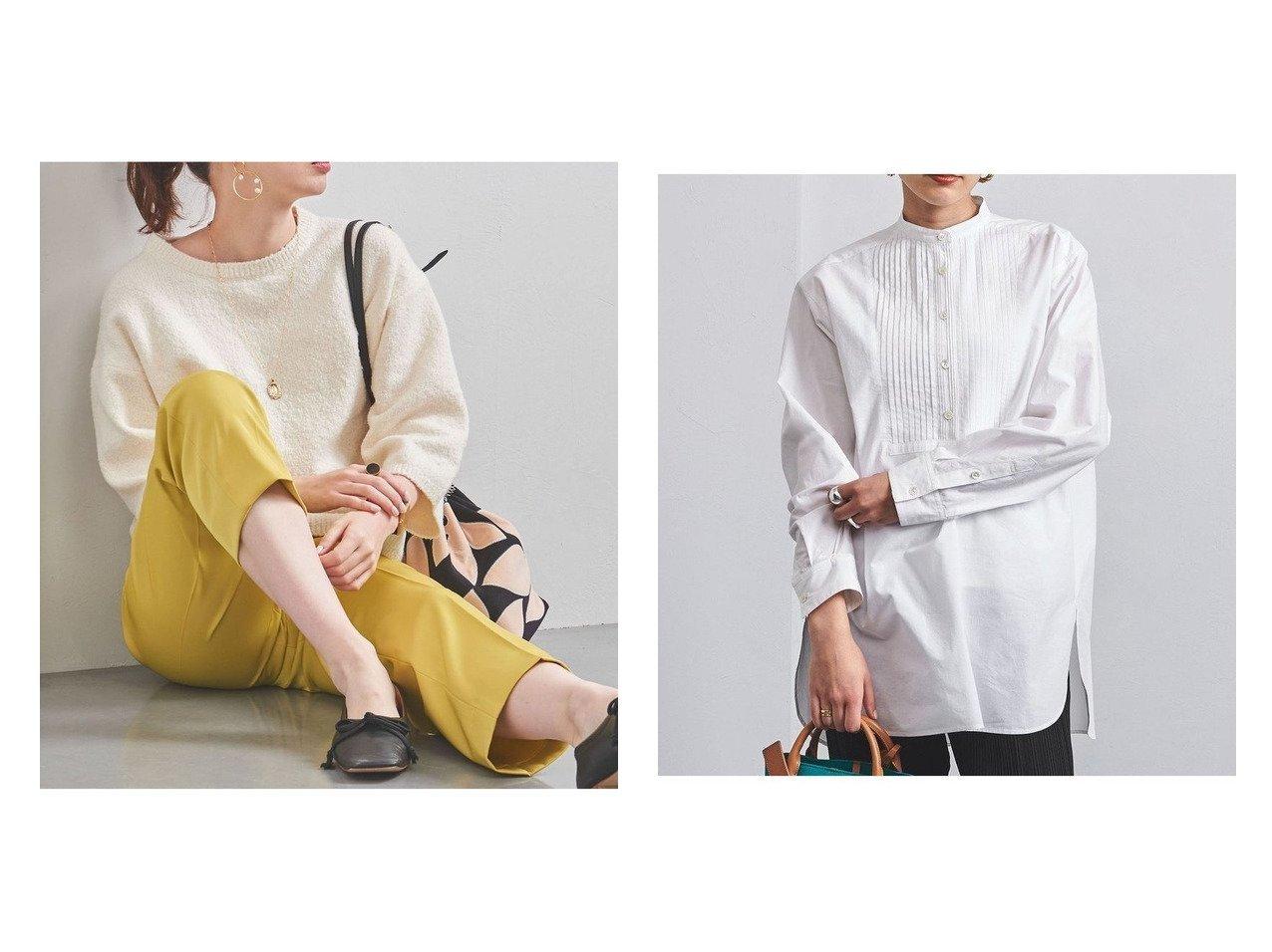 【UNITED ARROWS/ユナイテッドアローズ】のUBC ブークレ ワイドスリーブ ニット&SI ピンタック チュニック† トップス・カットソーのおすすめ!人気、トレンド・レディースファッションの通販 おすすめで人気の流行・トレンド、ファッションの通販商品 メンズファッション・キッズファッション・インテリア・家具・レディースファッション・服の通販 founy(ファニー) https://founy.com/ ファッション Fashion レディースファッション WOMEN トップス Tops Tshirt ニット Knit Tops シャツ/ブラウス Shirts Blouses NEW・新作・新着・新入荷 New Arrivals インナー スリーブ バランス フェミニン ワイド 長袖 |ID:crp329100000012008