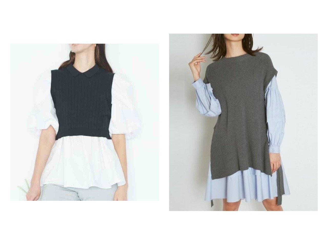 【CELFORD/セルフォード】のシャツレイヤードニットプルオーバー&【SNIDEL/スナイデル】のオーバーベストニットレイヤードプルオーバー トップス・カットソーのおすすめ!人気、トレンド・レディースファッションの通販 おすすめで人気の流行・トレンド、ファッションの通販商品 メンズファッション・キッズファッション・インテリア・家具・レディースファッション・服の通販 founy(ファニー) https://founy.com/ ファッション Fashion レディースファッション WOMEN トップス Tops Tshirt ニット Knit Tops シャツ/ブラウス Shirts Blouses プルオーバー Pullover ベスト/ジレ Gilets Vests シャンブレー シルク ジップ スキニー スリーブ チュニック なめらか フレア ベスト モノトーン リブニット ワイドリブ 再入荷 Restock/Back in Stock/Re Arrival NEW・新作・新着・新入荷 New Arrivals |ID:crp329100000012010