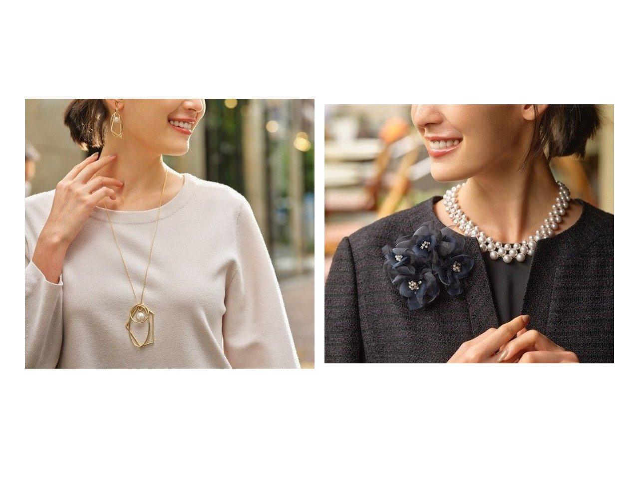 【JIYU-KU/自由区】のパールモチーフ グラデーション ネックレス&マルチウェイ イヤリング アクセサリー・ジュエリーのおすすめ!人気、トレンド・レディースファッションの通販 おすすめで人気の流行・トレンド、ファッションの通販商品 メンズファッション・キッズファッション・インテリア・家具・レディースファッション・服の通販 founy(ファニー) https://founy.com/ ファッション Fashion レディースファッション WOMEN ジュエリー Jewelry リング Rings イヤリング Earrings ネックレス Necklaces 送料無料 Free Shipping アクリル イヤリング ネックレス パール モチーフ ガラス グラデーション 雑誌 |ID:crp329100000012099