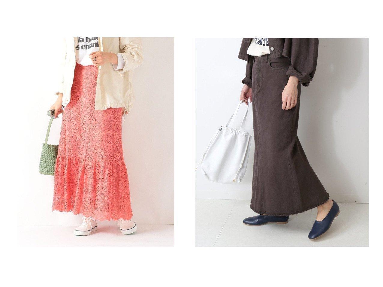 【SHIPS any/シップス エニィ】のSHIPS any フレア レース スカート&【JOURNAL STANDARD relume/ジャーナルスタンダード レリューム】のモノトーンデニムリメイク風マキシスカート スカートのおすすめ!人気、トレンド・レディースファッションの通販 おすすめで人気の流行・トレンド、ファッションの通販商品 メンズファッション・キッズファッション・インテリア・家具・レディースファッション・服の通販 founy(ファニー) https://founy.com/ ファッション Fashion レディースファッション WOMEN スカート Skirt ロングスカート Long Skirt NEW・新作・新着・新入荷 New Arrivals 2021年 2021 2021 春夏 S/S SS Spring/Summer 2021 S/S 春夏 SS Spring/Summer セットアップ デニム ブルゾン マキシ モノトーン ロング 定番 Standard 春 Spring  ID:crp329100000012426