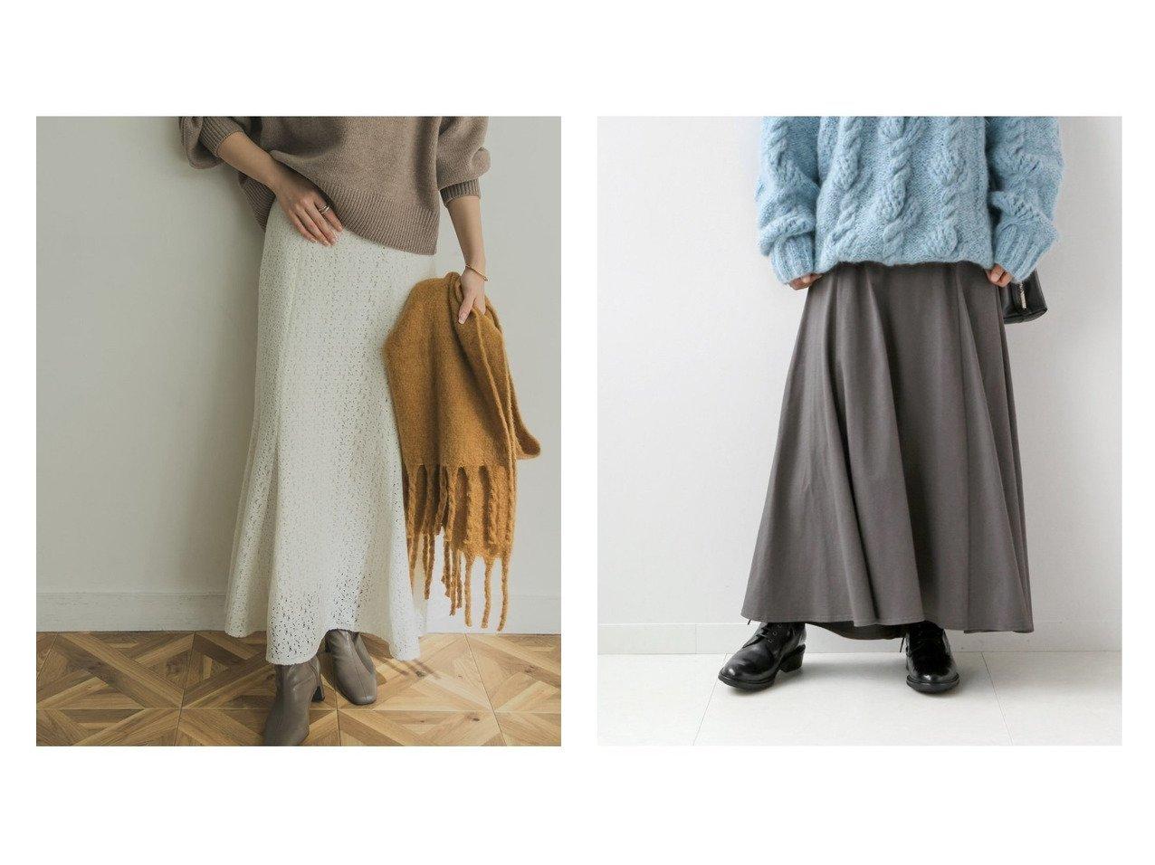 【URBAN RESEARCH/アーバンリサーチ】の起毛レーススカート&【JOURNAL STANDARD relume/ジャーナルスタンダード レリューム】のコットンマーメイドイージースカート スカートのおすすめ!人気、トレンド・レディースファッションの通販 おすすめで人気の流行・トレンド、ファッションの通販商品 メンズファッション・キッズファッション・インテリア・家具・レディースファッション・服の通販 founy(ファニー) https://founy.com/ ファッション Fashion レディースファッション WOMEN スカート Skirt ロングスカート Long Skirt シンプル スタンダード チュニック バランス フォルム フレア ポケット マーメイド レース A/W 秋冬 AW Autumn/Winter / FW Fall-Winter NEW・新作・新着・新入荷 New Arrivals 2020年 2020 2020-2021 秋冬 A/W AW Autumn/Winter / FW Fall-Winter 2020-2021 ロング  ID:crp329100000012427