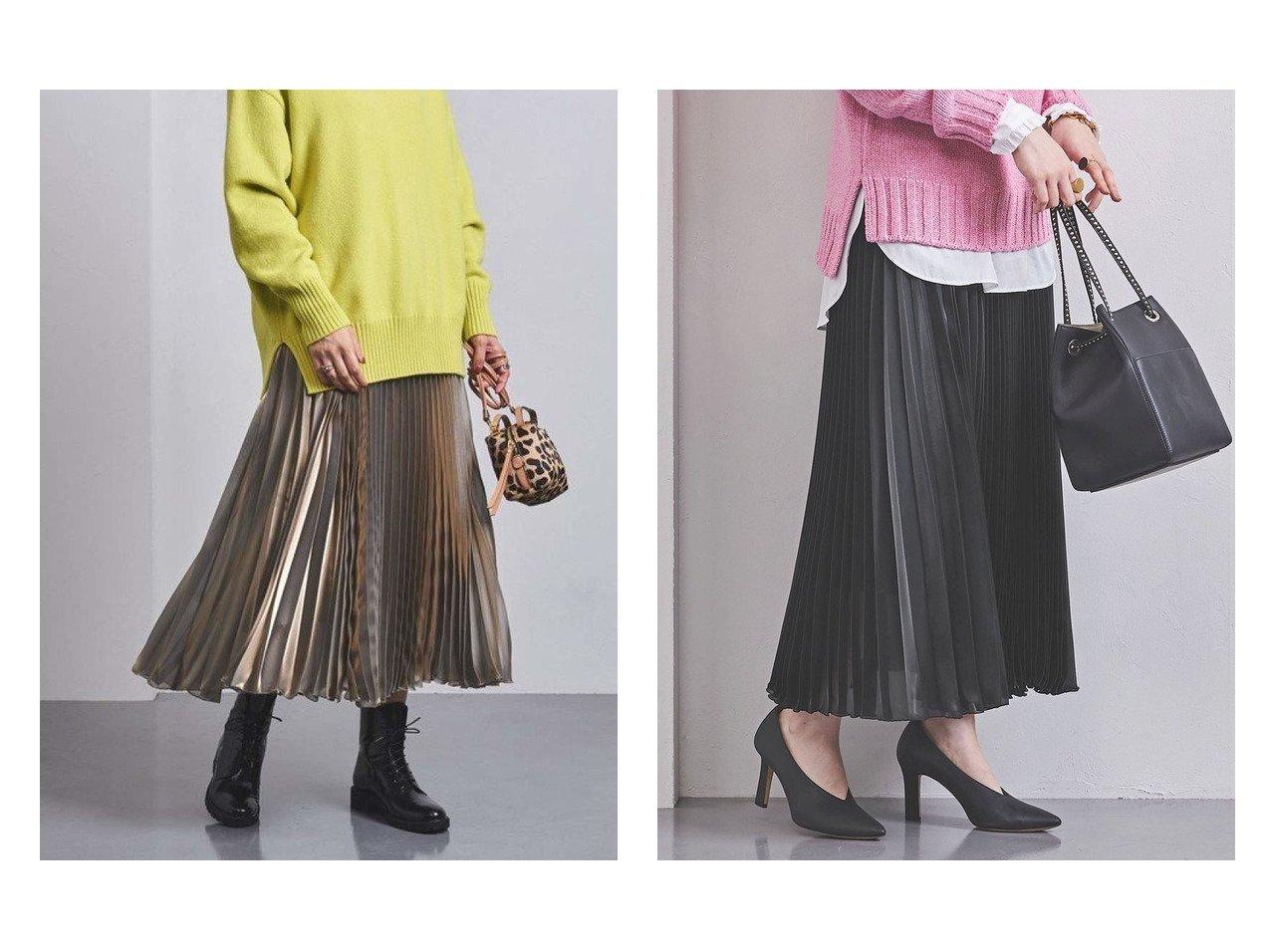 【UNITED ARROWS/ユナイテッドアローズ】のUWFM P GLITTER プリーツスカート† スカートのおすすめ!人気、トレンド・レディースファッションの通販 おすすめで人気の流行・トレンド、ファッションの通販商品 メンズファッション・キッズファッション・インテリア・家具・レディースファッション・服の通販 founy(ファニー) https://founy.com/ ファッション Fashion レディースファッション WOMEN スカート Skirt プリーツスカート Pleated Skirts ロングスカート Long Skirt プリーツ ロング  ID:crp329100000012433