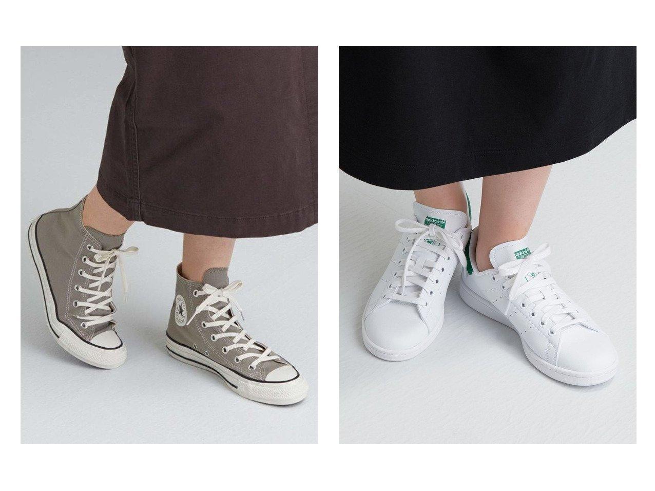 【green label relaxing / UNITED ARROWS/グリーンレーベル リラクシング / ユナイテッドアローズ】のコンバース CONVERSE SC FOODTEXTILE スニーカー&アディダス adidas SC STANSMITH ヴィーガン スニーカー シューズ・靴のおすすめ!人気、トレンド・レディースファッションの通販 おすすめで人気の流行・トレンド、ファッションの通販商品 メンズファッション・キッズファッション・インテリア・家具・レディースファッション・服の通販 founy(ファニー) https://founy.com/ ファッション Fashion レディースファッション WOMEN インソール キャンバス コーデュロイ 今季 シューズ スニーカー スリッポン ターコイズ プリント ラバー シャツワンピ シンプル 人気 プリーツ  ID:crp329100000012460