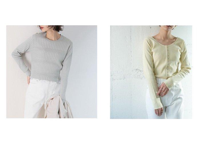 【KBF / URBAN RESEARCH/ケービーエフ】のランダムリブニット&フロントホックデザインカットソー トップス・カットソーのおすすめ!人気、トレンド・レディースファッションの通販 おすすめ人気トレンドファッション通販アイテム 人気、トレンドファッション・服の通販 founy(ファニー)  ファッション Fashion レディースファッション WOMEN トップス Tops Tshirt ニット Knit Tops シャツ/ブラウス Shirts Blouses ロング / Tシャツ T-Shirts カットソー Cut and Sewn NEW・新作・新着・新入荷 New Arrivals インナー コンパクト サロペット シンプル ポケット ワンポイント 冬 Winter 春 Spring カットソー テレコ フロント ルーズ ワイド |ID:crp329100000012562