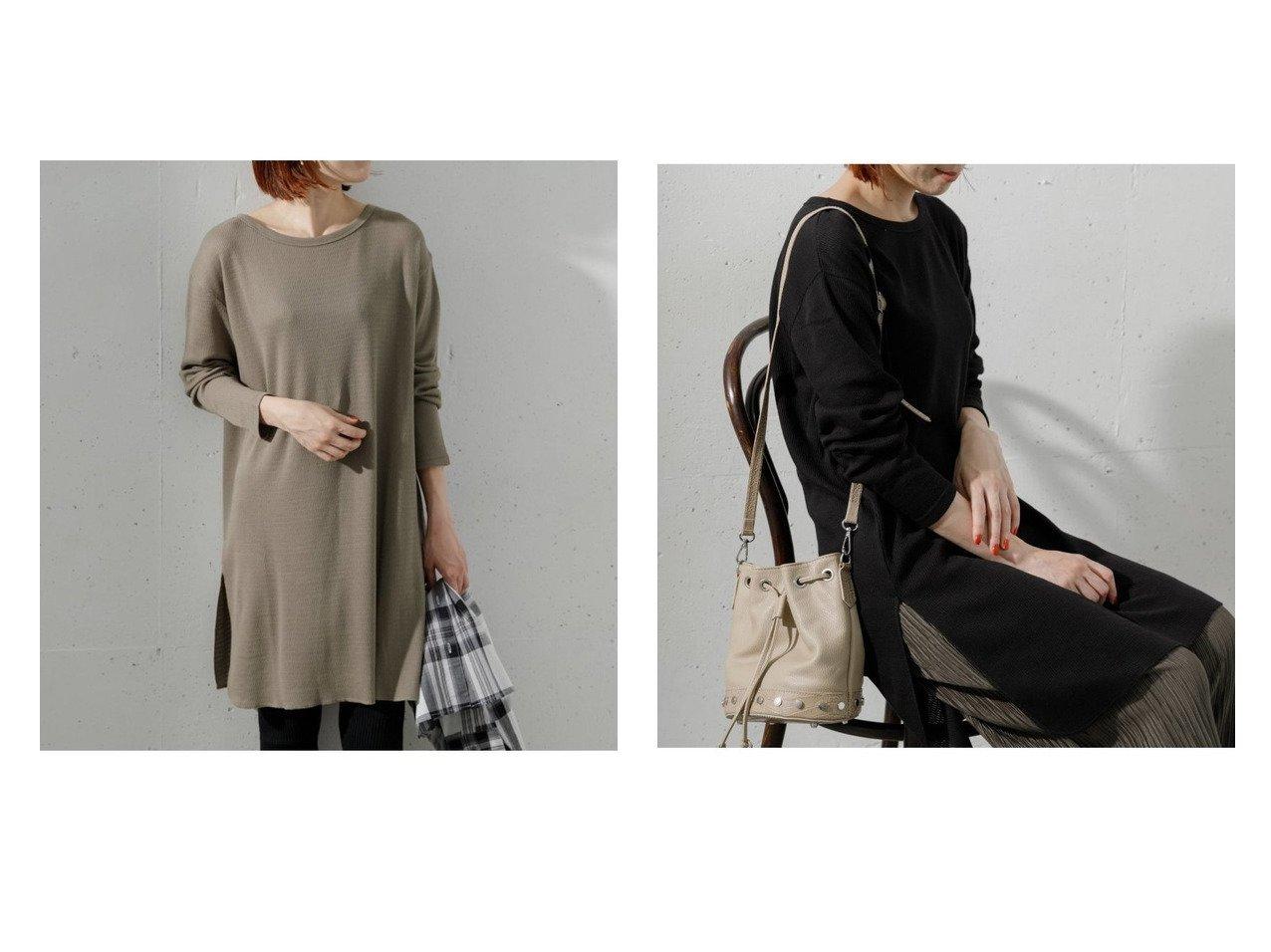 【Sonny Label / URBAN RESEARCH/サニーレーベル】のULTRA THERMOハニカムロングTシャツ トップス・カットソーのおすすめ!人気、トレンド・レディースファッションの通販 おすすめで人気の流行・トレンド、ファッションの通販商品 メンズファッション・キッズファッション・インテリア・家具・レディースファッション・服の通販 founy(ファニー) https://founy.com/ ファッション Fashion レディースファッション WOMEN トップス Tops Tshirt シャツ/ブラウス Shirts Blouses ロング / Tシャツ T-Shirts カットソー Cut and Sewn カットソー |ID:crp329100000012585