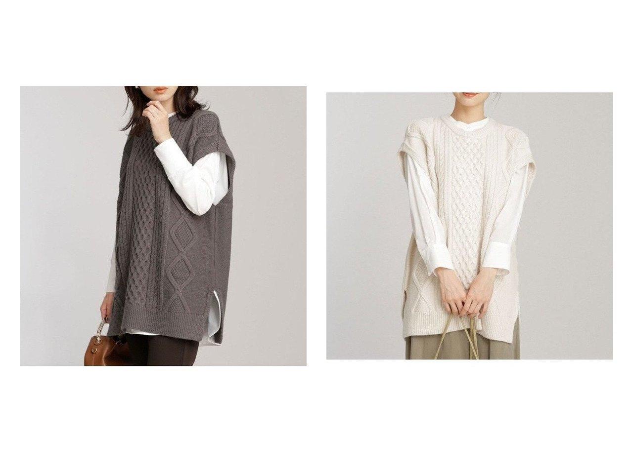 【nano universe/ナノ ユニバース】のケーブルニットベスト トップス・カットソーのおすすめ!人気、トレンド・レディースファッションの通販 おすすめで人気の流行・トレンド、ファッションの通販商品 メンズファッション・キッズファッション・インテリア・家具・レディースファッション・服の通販 founy(ファニー) https://founy.com/ ファッション Fashion レディースファッション WOMEN アウター Coat Outerwear トップス Tops Tshirt ニット Knit Tops ベスト/ジレ Gilets Vests ウォッシャブル シンプル スリット トレンド ベスト ワイド A/W 秋冬 AW Autumn/Winter / FW Fall-Winter |ID:crp329100000012613