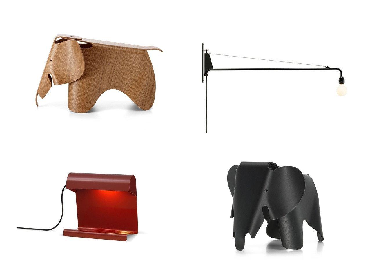 【Vitra / GOODS/ヴィトラ】のプチポテンス&ランプ ド ビューロ&イームズ エレファント&Eames Elephant(Plywood) イームズ エレファント プライウッド 【INTERIOR】おすすめ!人気、インテリア・家具の通販  おすすめで人気の流行・トレンド、ファッションの通販商品 メンズファッション・キッズファッション・インテリア・家具・レディースファッション・服の通販 founy(ファニー) https://founy.com/ 送料無料 Free Shipping コンパクト テーブル デスク パウダー フランス アメリカン チェリー ホームグッズ Home garden 家具・インテリア Furniture ライト・照明 Lighting & Light Fixtures ホームグッズ Home garden 家具・インテリア Furniture ライト・照明 Lighting & Light Fixtures デスクライト・テーブルライト  ID:crp329100000012726
