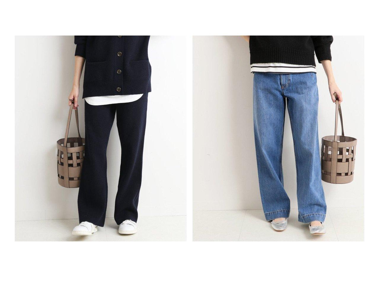 【SLOBE IENA/スローブ イエナ】のEyreスムースニットパンツ&《追加2》LE DENIM バギーパンツ パンツのおすすめ!人気、トレンド・レディースファッションの通販 おすすめで人気の流行・トレンド、ファッションの通販商品 メンズファッション・キッズファッション・インテリア・家具・レディースファッション・服の通販 founy(ファニー) https://founy.com/ ファッション Fashion レディースファッション WOMEN パンツ Pants 2020年 2020 2020-2021 秋冬 A/W AW Autumn/Winter / FW Fall-Winter 2020-2021 A/W 秋冬 AW Autumn/Winter / FW Fall-Winter インディゴ デニム ルーズ 再入荷 Restock/Back in Stock/Re Arrival イタリア リラックス 防寒 |ID:crp329100000012865